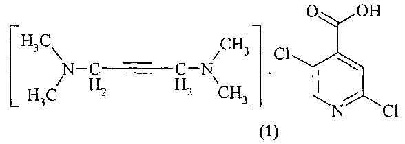 Соль n,n,n,n-тетраметил-2-бутин-1,4-диамина с 3,6-дихлор-2-пиридинкарбоновой кислотой, проявляющая гербицидную активность, и способ ее получения