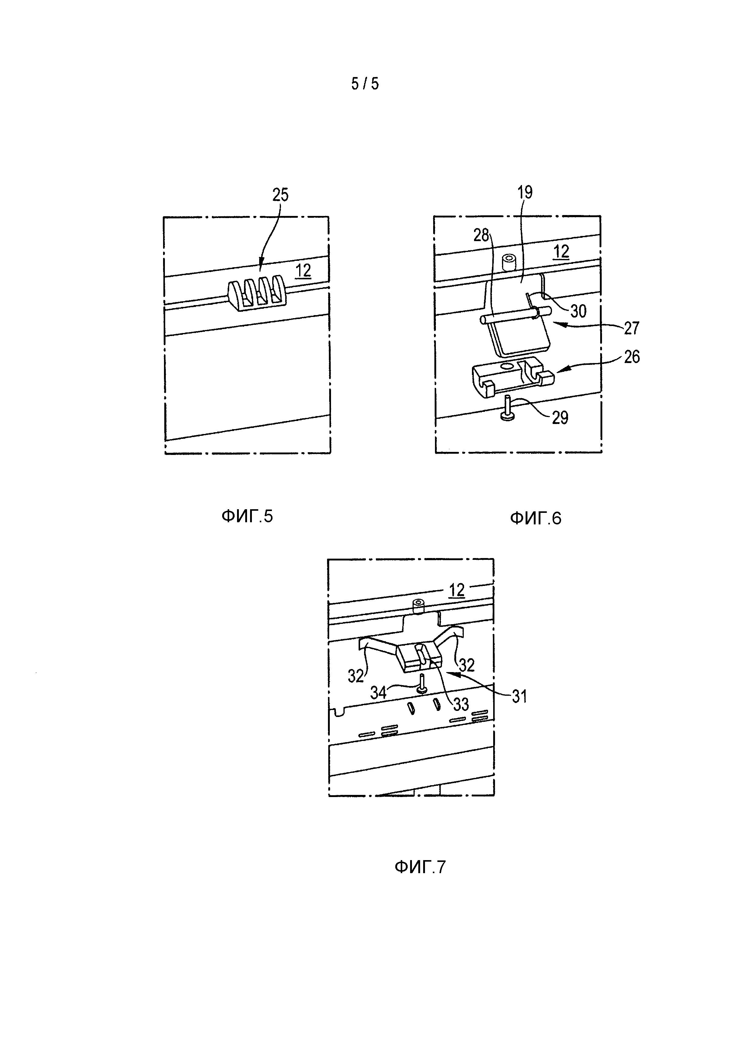 Выдачное устройство для листовых продуктов