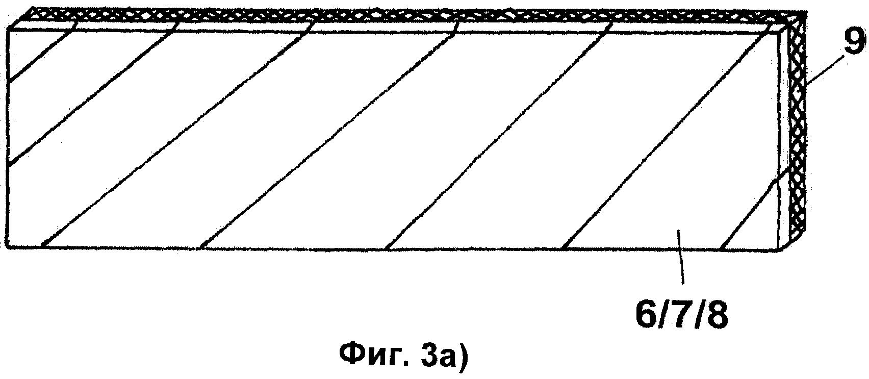 Элемент опалубки
