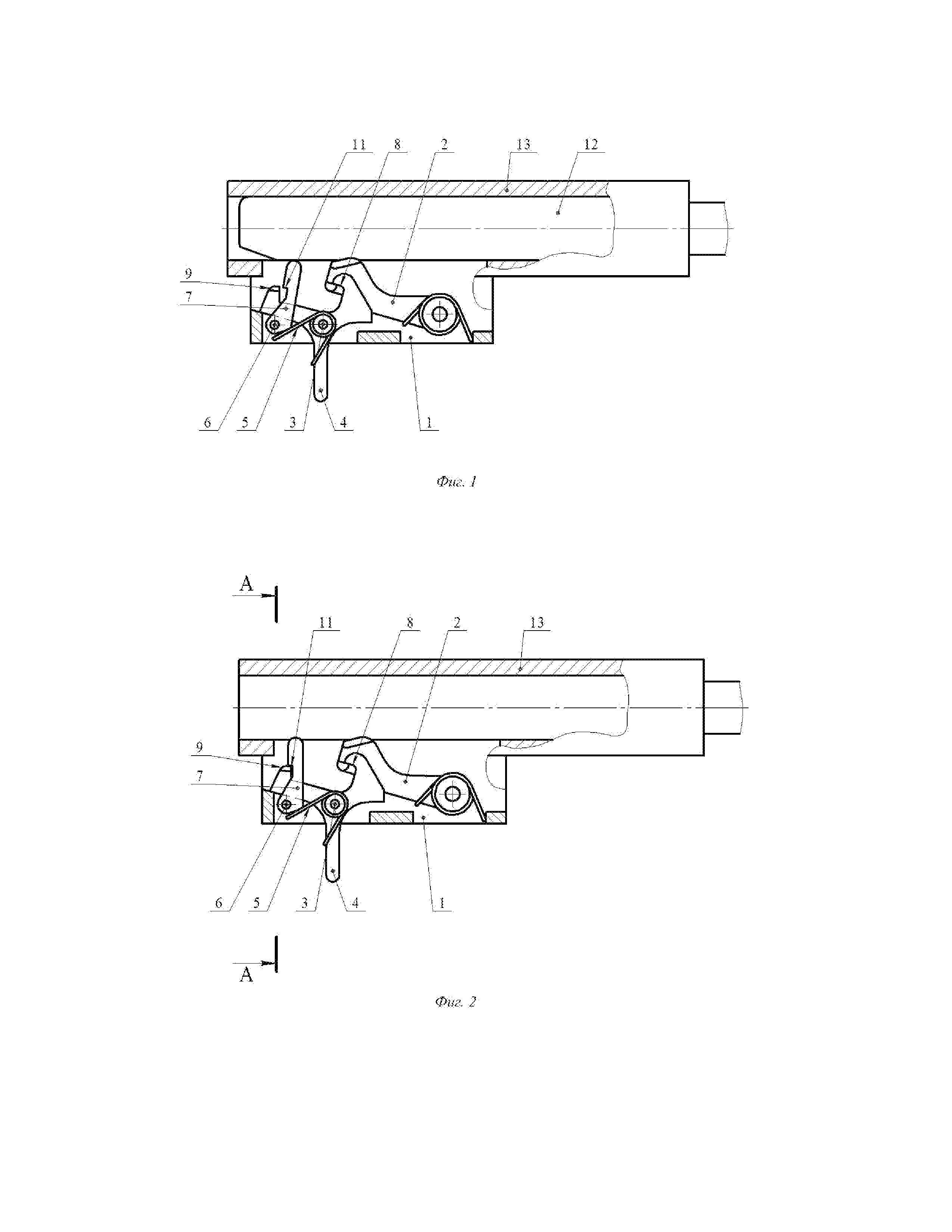 Ударно-спусковой механизм стрелкового оружия