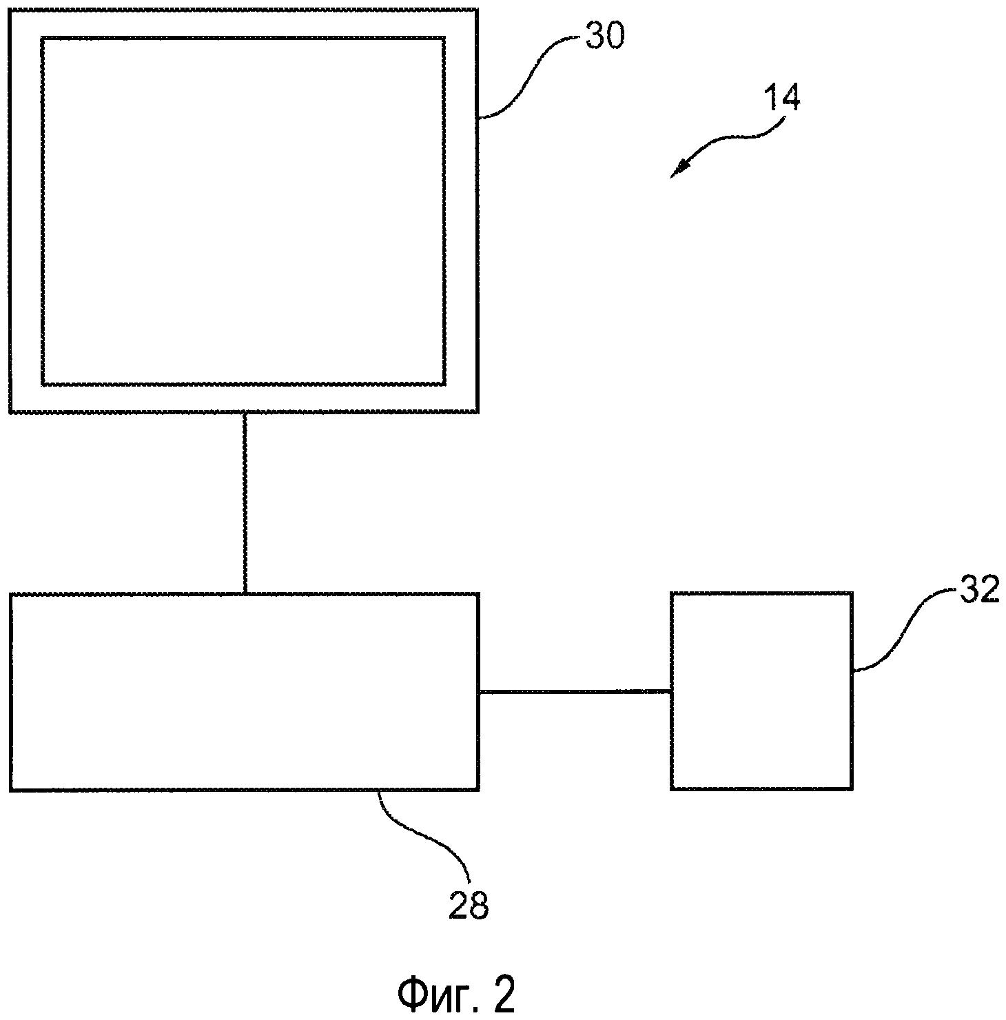 Совмещение двумерных/трехмерных изображений