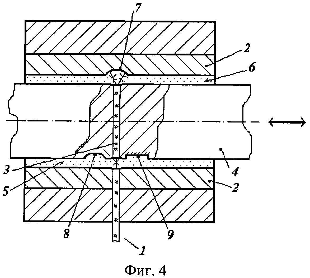 Устройство для исследования износа трущихся поверхностей