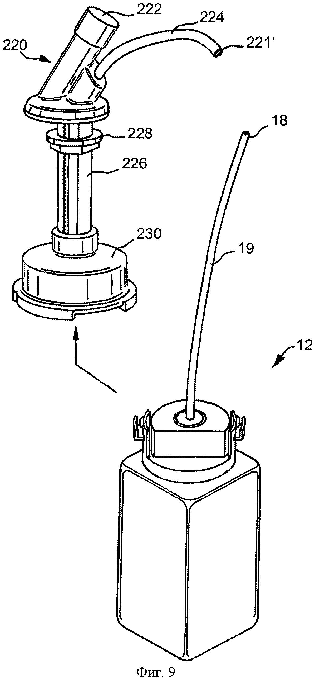 Противокапельное выдачное устройство для жидкостной среды