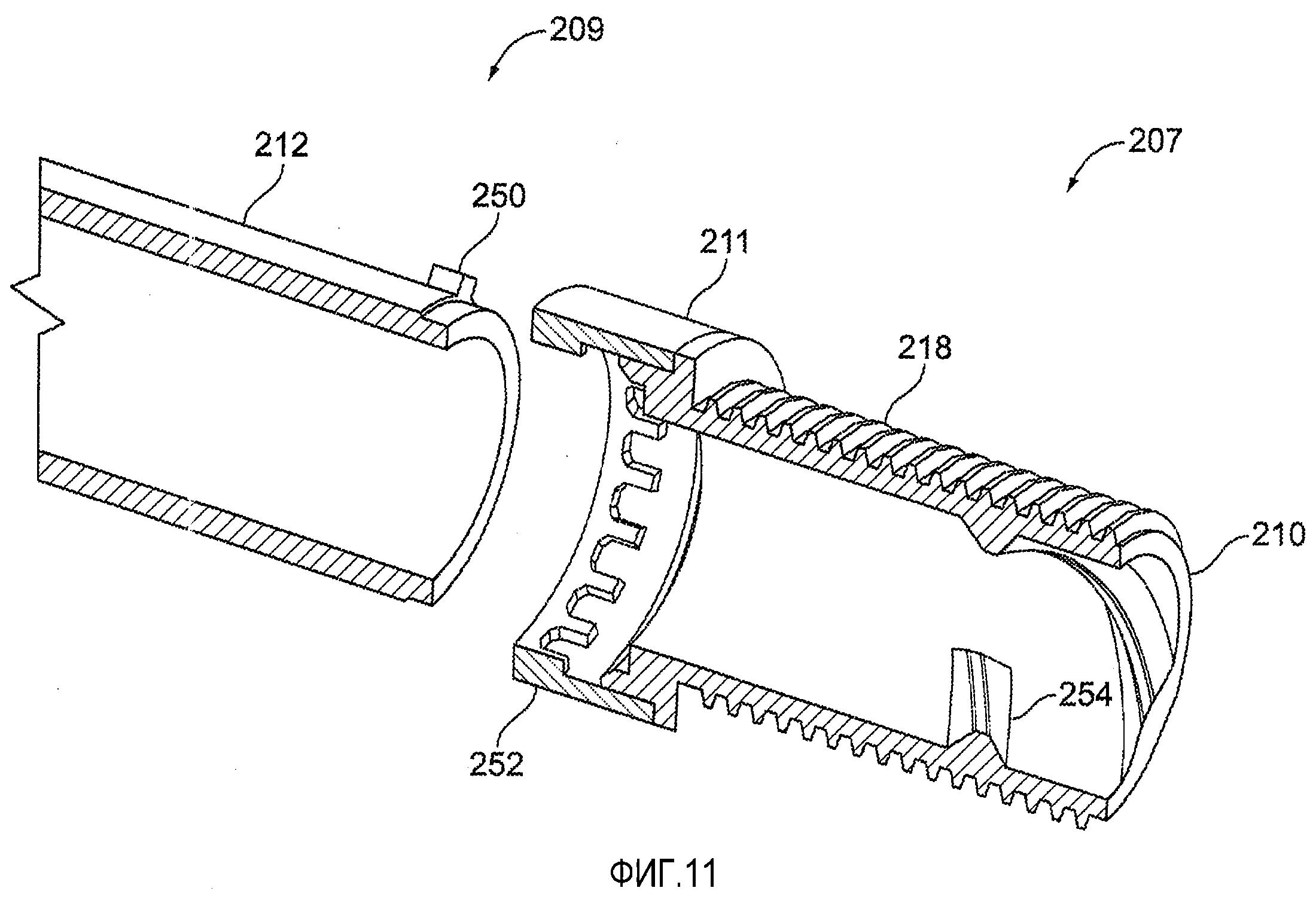 Сбрасывающий механизм для устройства доставки лекарственного средства