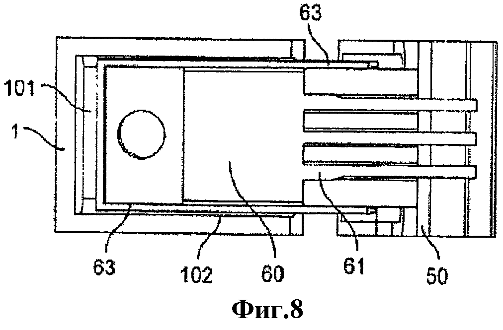 Встроенный нагреватель машины для приготовления напитков