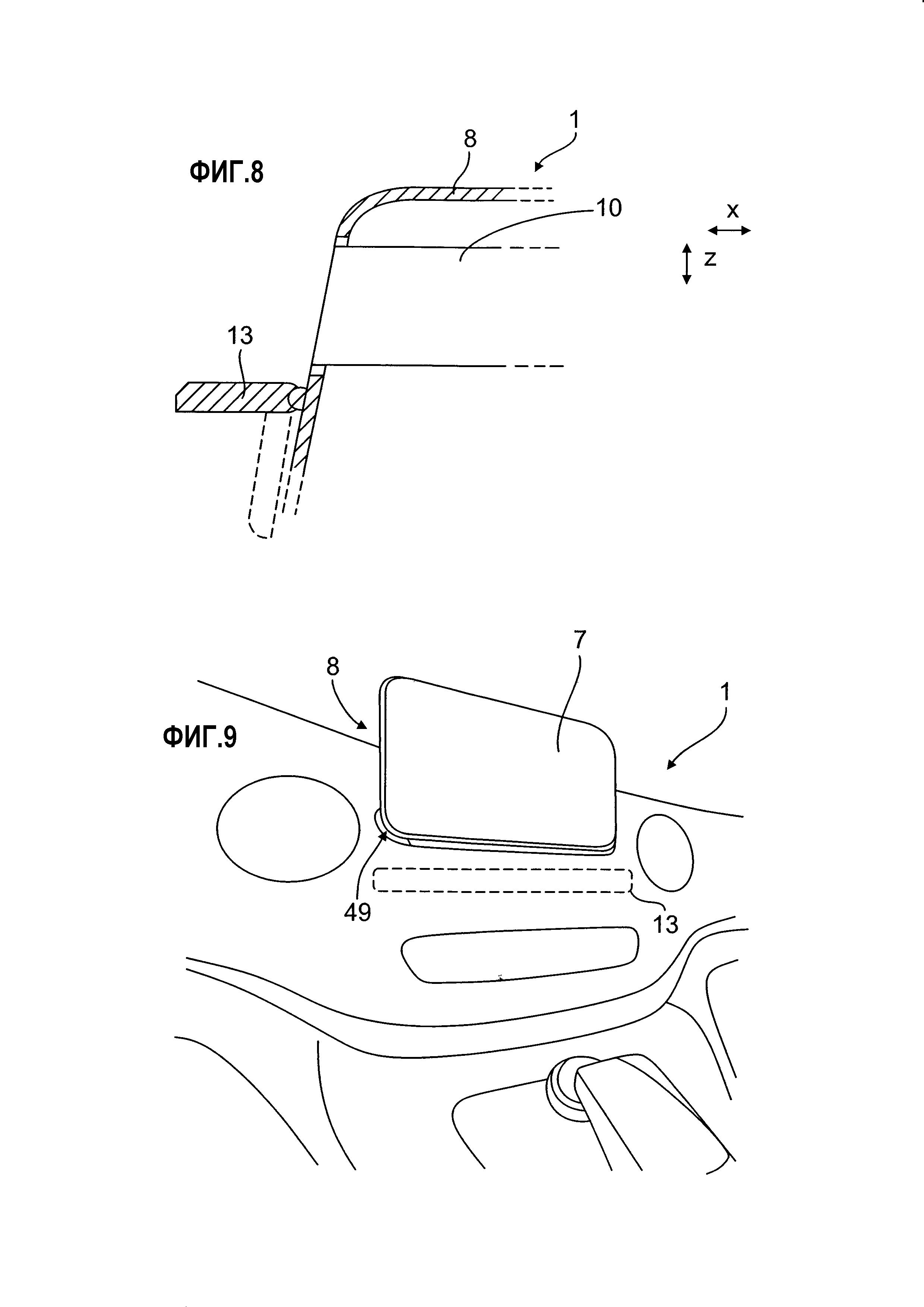 Автомобиль с опорой для руки и индикаторным устройством
