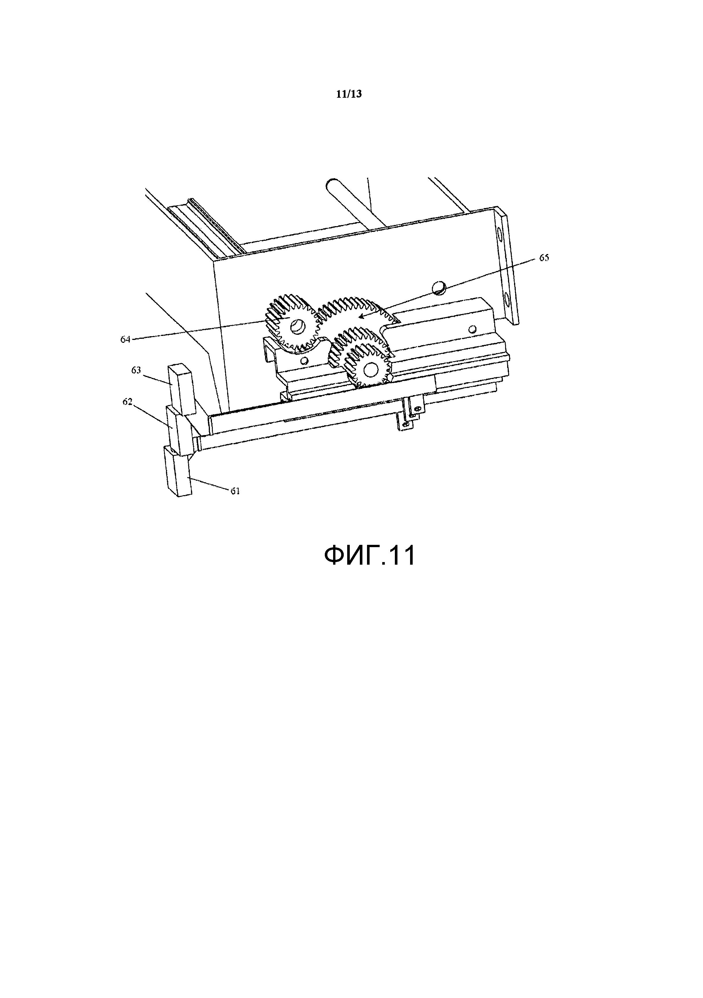 Выдачное устройство для листовых изделий