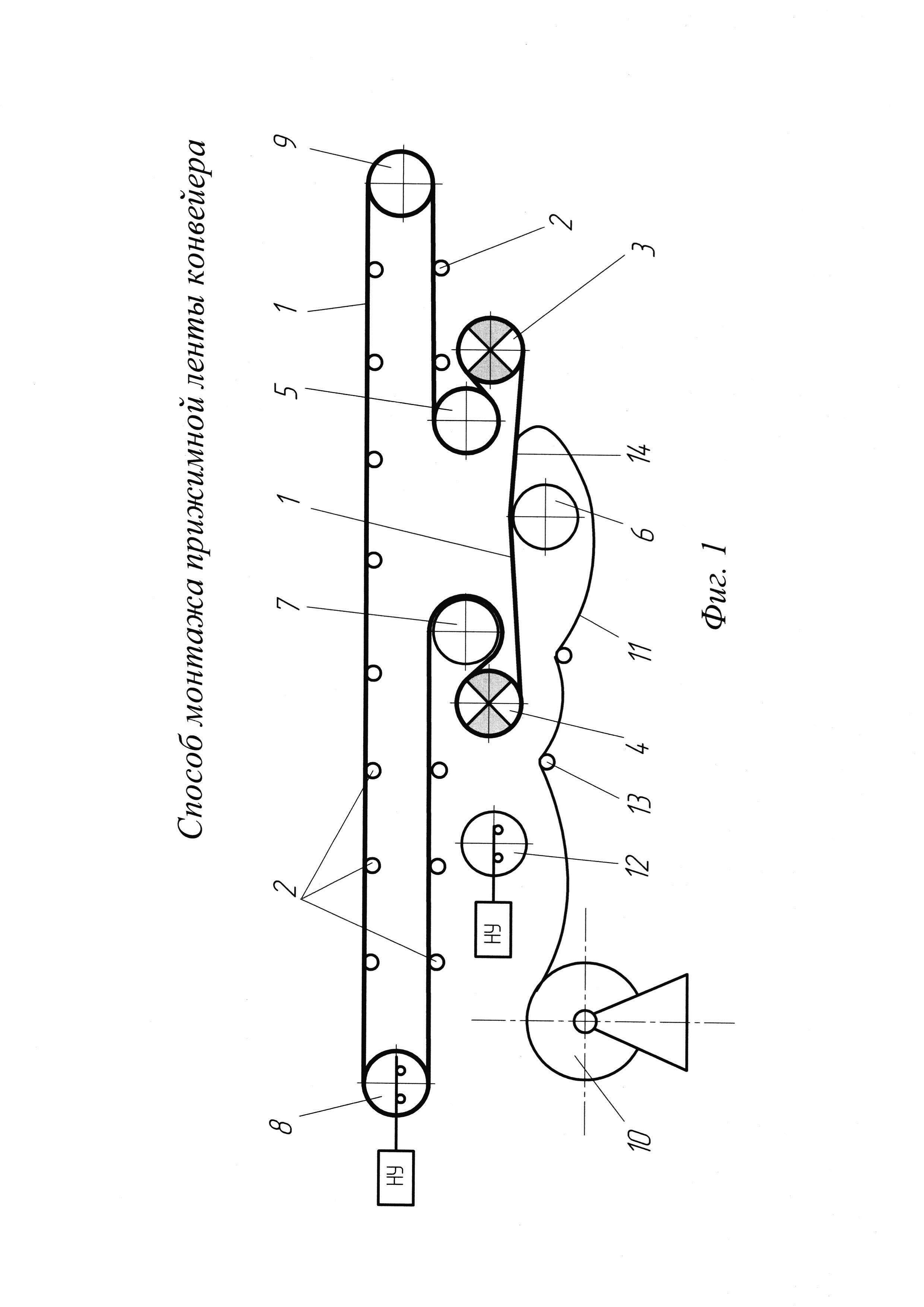 Конвейера с прижимной лентой тип цепи в скребковом конвейере