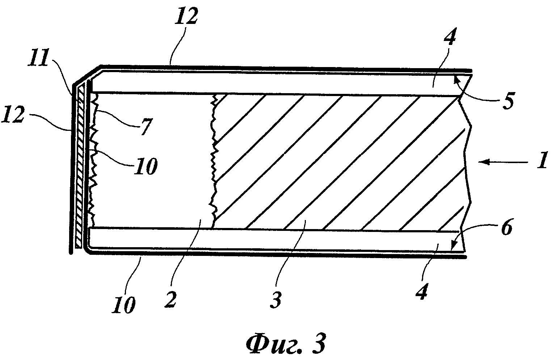 Строительная плита с покрытием и способ покрытия строительной плиты