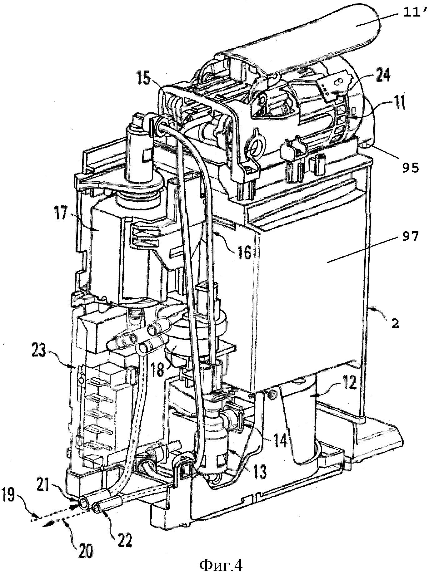 Машина, комбинируемая со вспомогательными устройствами, для приготовления жидкой еды или напитков