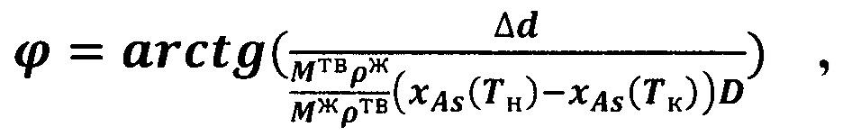 Способ получения полупроводниковых структур методом жидкофазной эпитаксии с высокой однородностью по толщине эпитаксиальных слоев