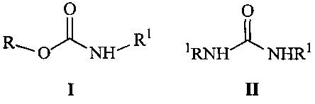 Способ получения n-алкил-о-арилкарбаматов
