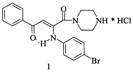 2-(4-Бромфениламино)-1-(пиперазин-1-ил)-4-фенилбут-2-ен-1,4-диона гидрохлорид, обладающий инсектицидным действием