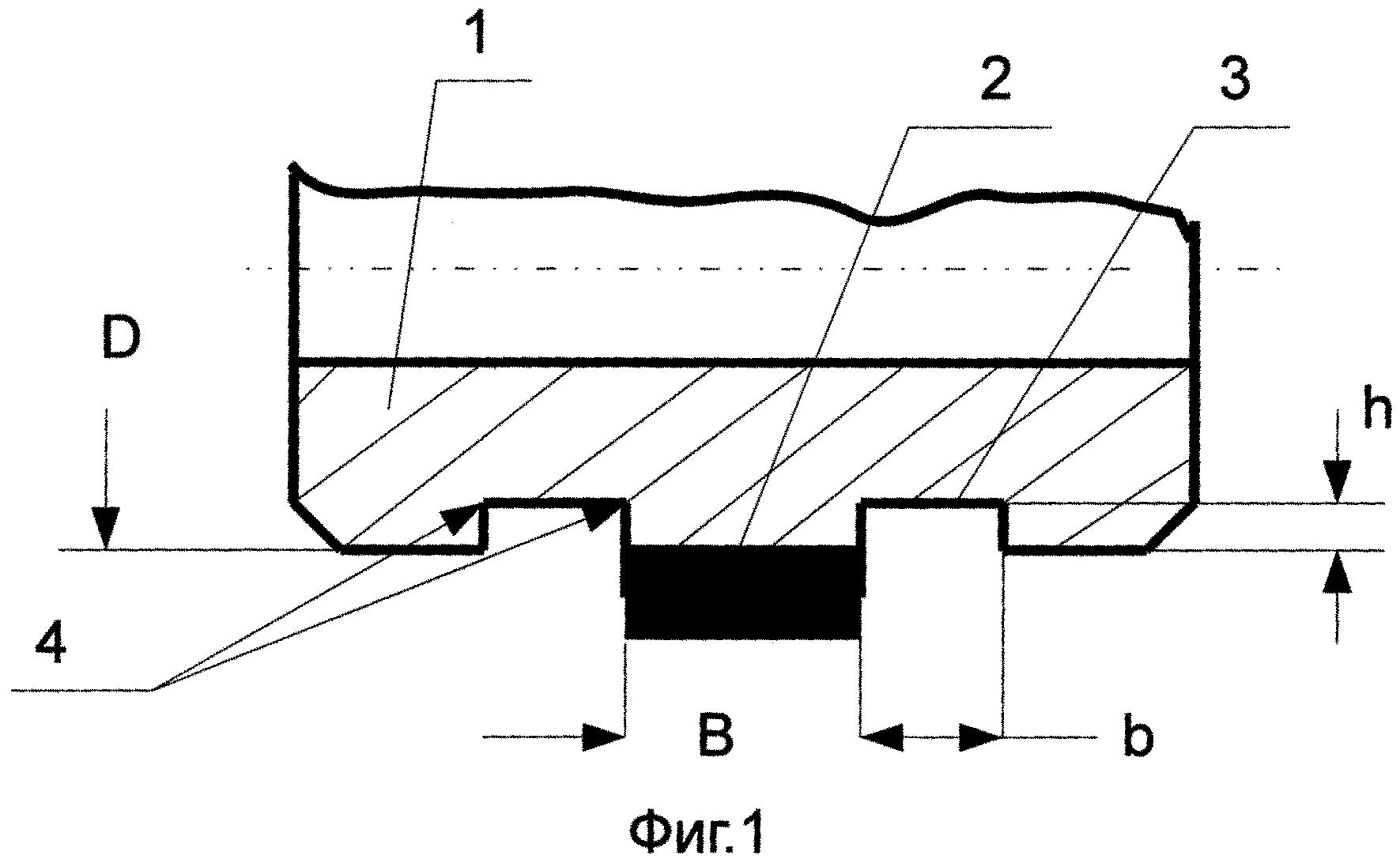 Способ определения прочности сцепления металлических покрытий со стальной поверхностью