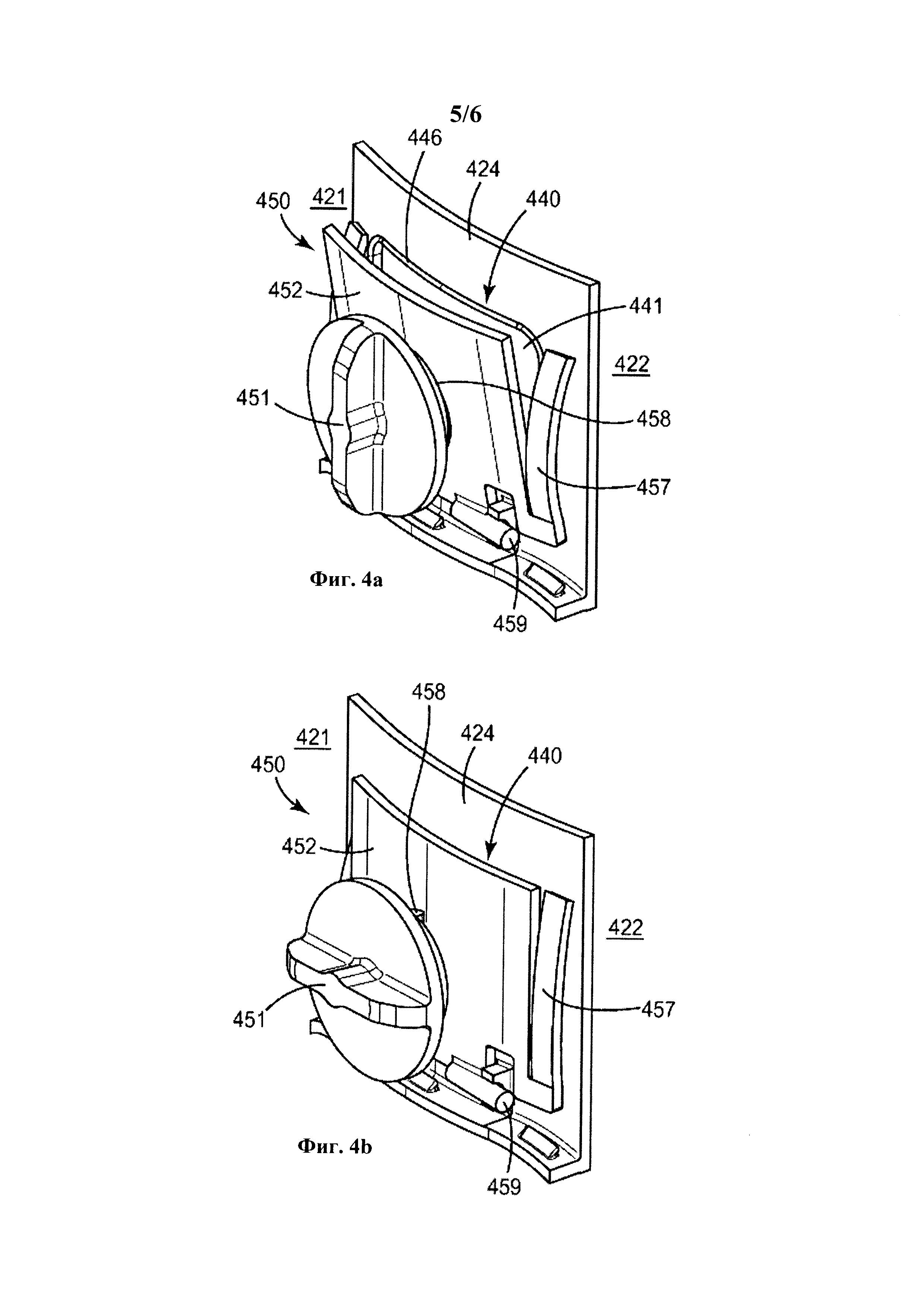 Респираторная маска (варианты)
