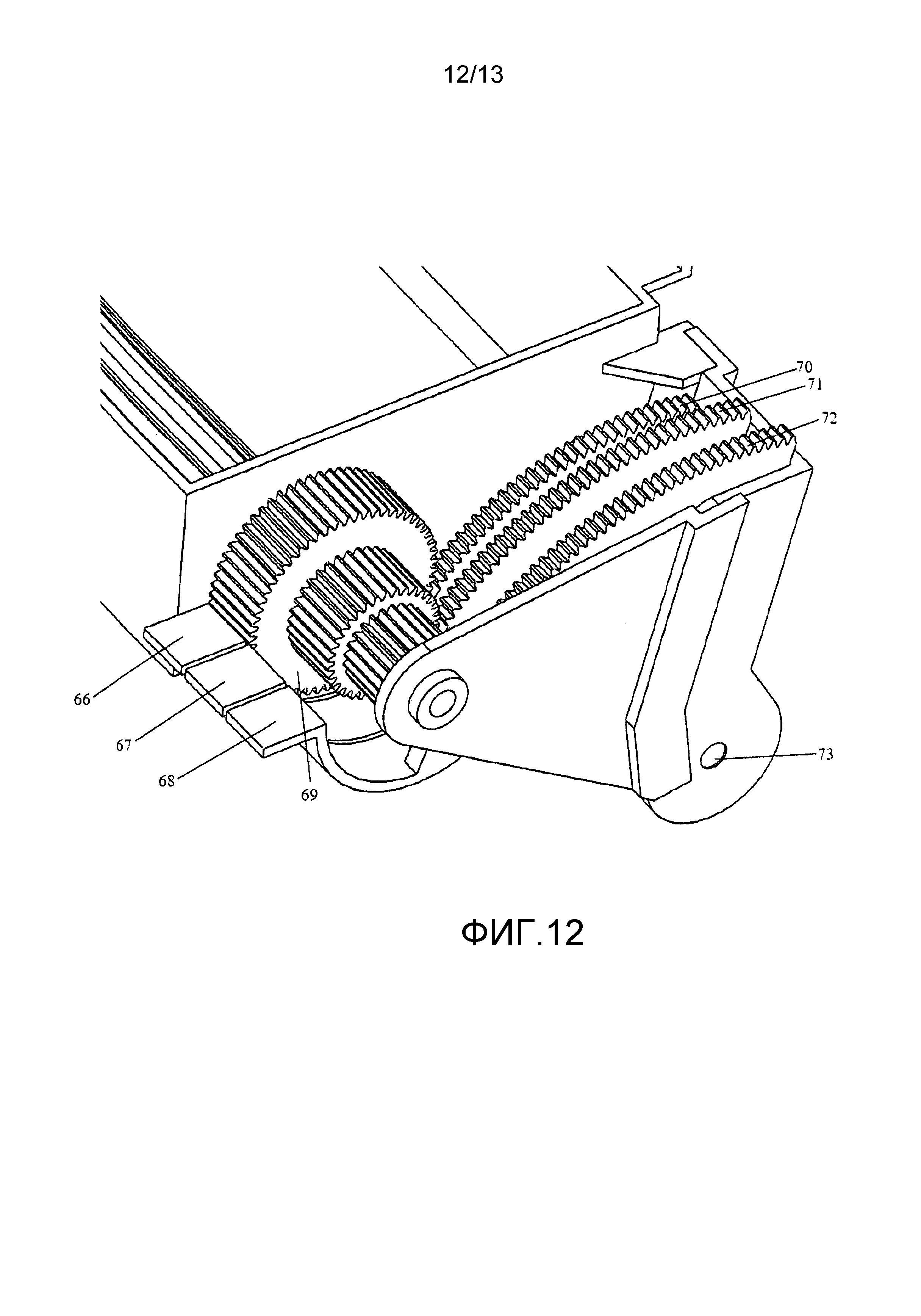 Выдачное устройство для листового продукта