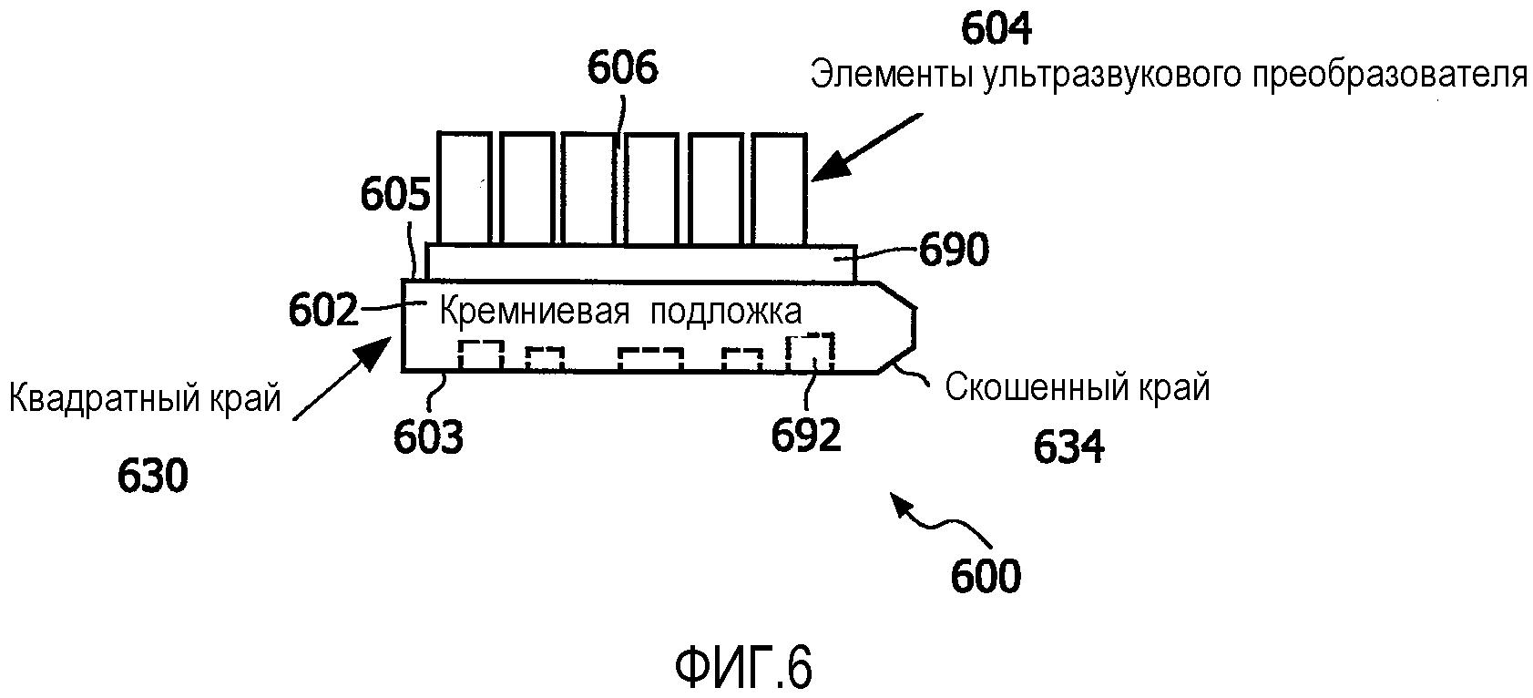 Подавление акустической связи схема фото 647