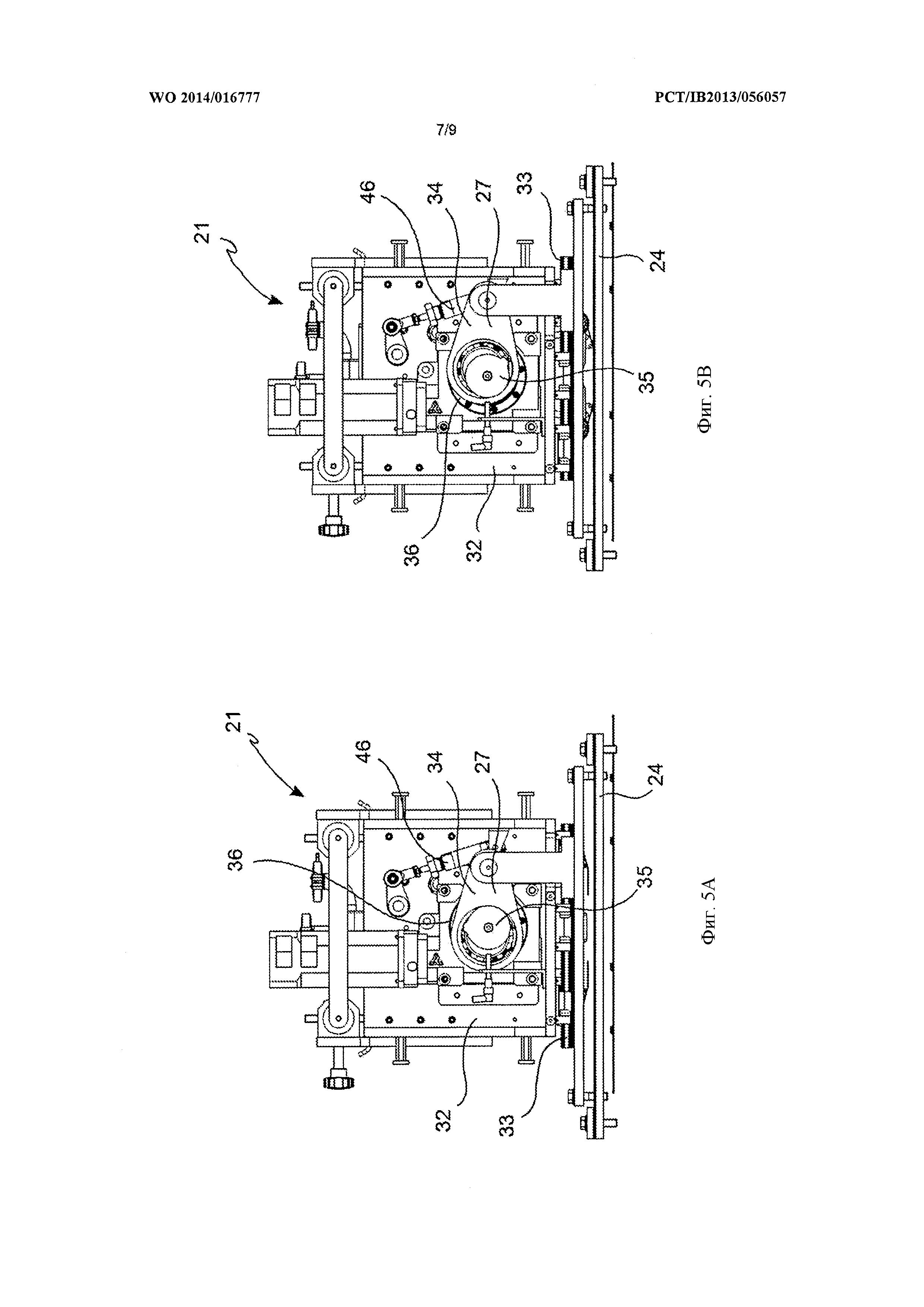 Способ и машина для изготовления кондитерского изделия