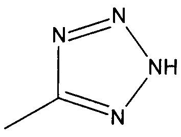 Аналоги гамма-аминомасляной кислоты (гамк) для лечения боли и других заболеваний