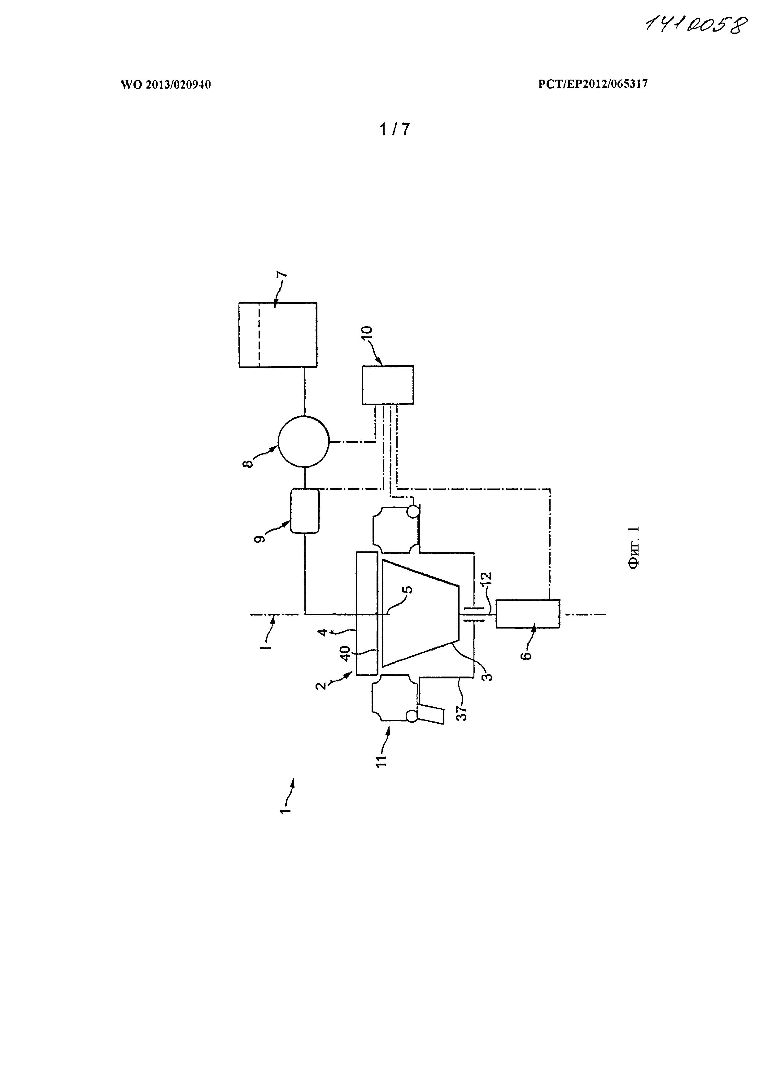 Коллектор напитка для улавливания центрифугированной жидкости и центрифужная машина для приготовления напитков с таким коллектором