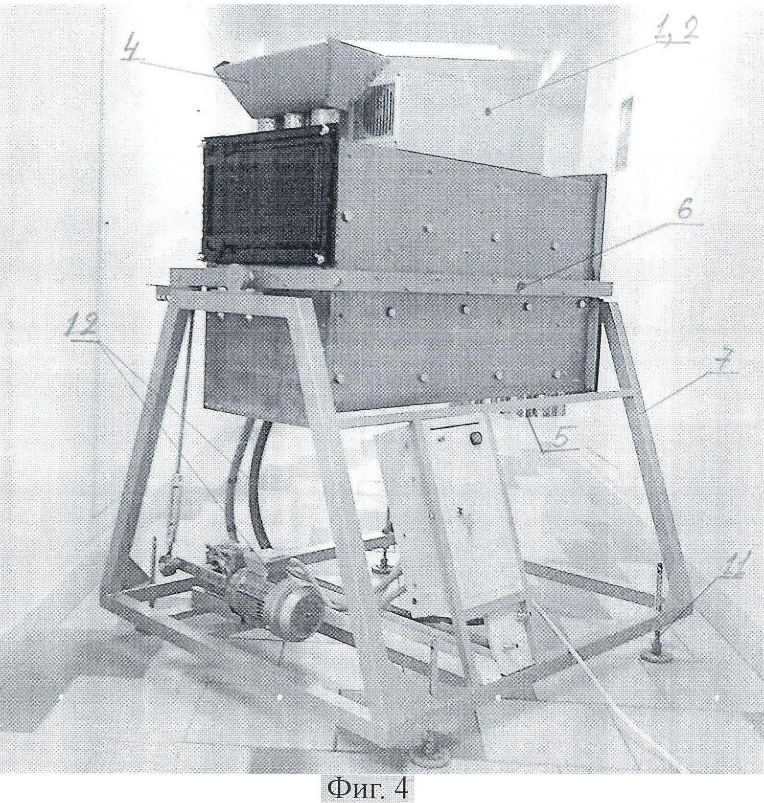 Установка для свч-обработки сыпучих продуктов или материалов