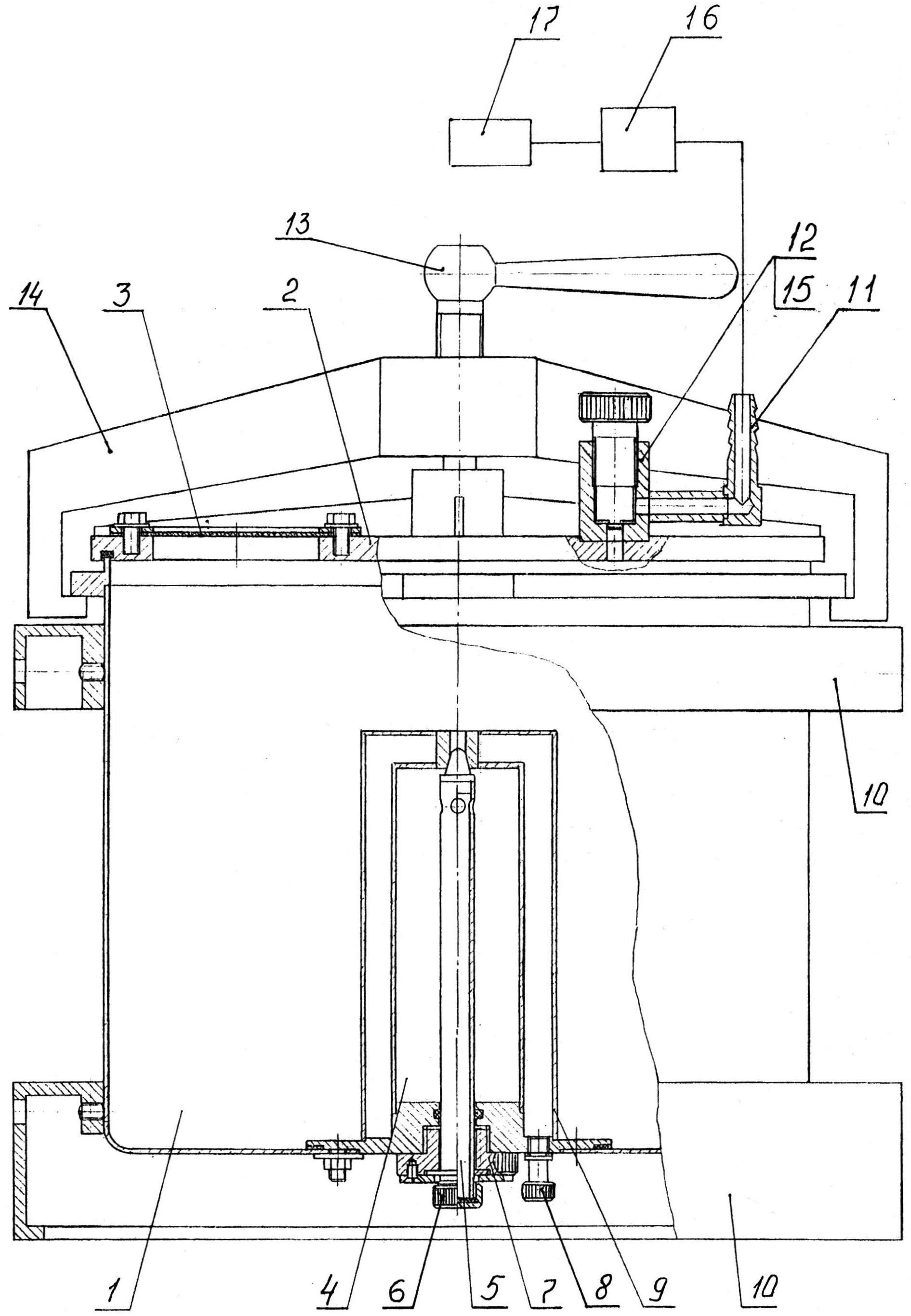 Устройство для гидрофобизации порошкообразных материалов