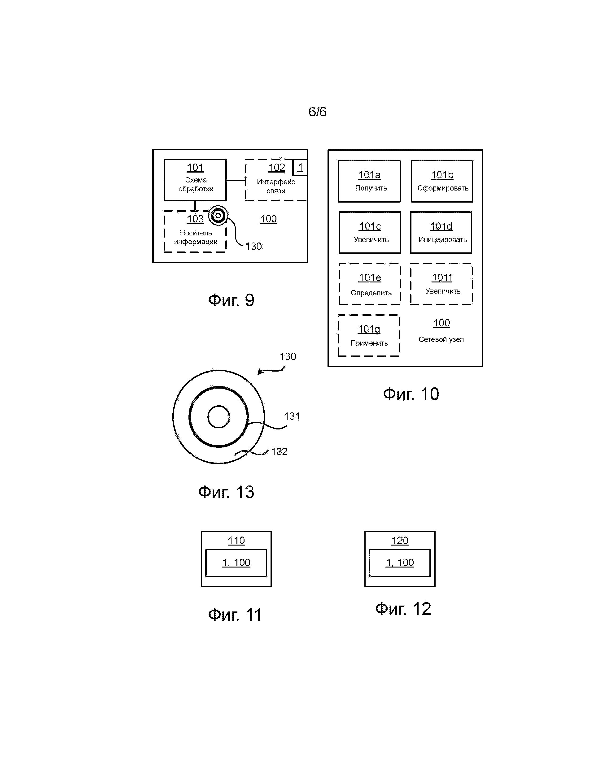 Формирование диаграммы направленности с использованием антенной решетки