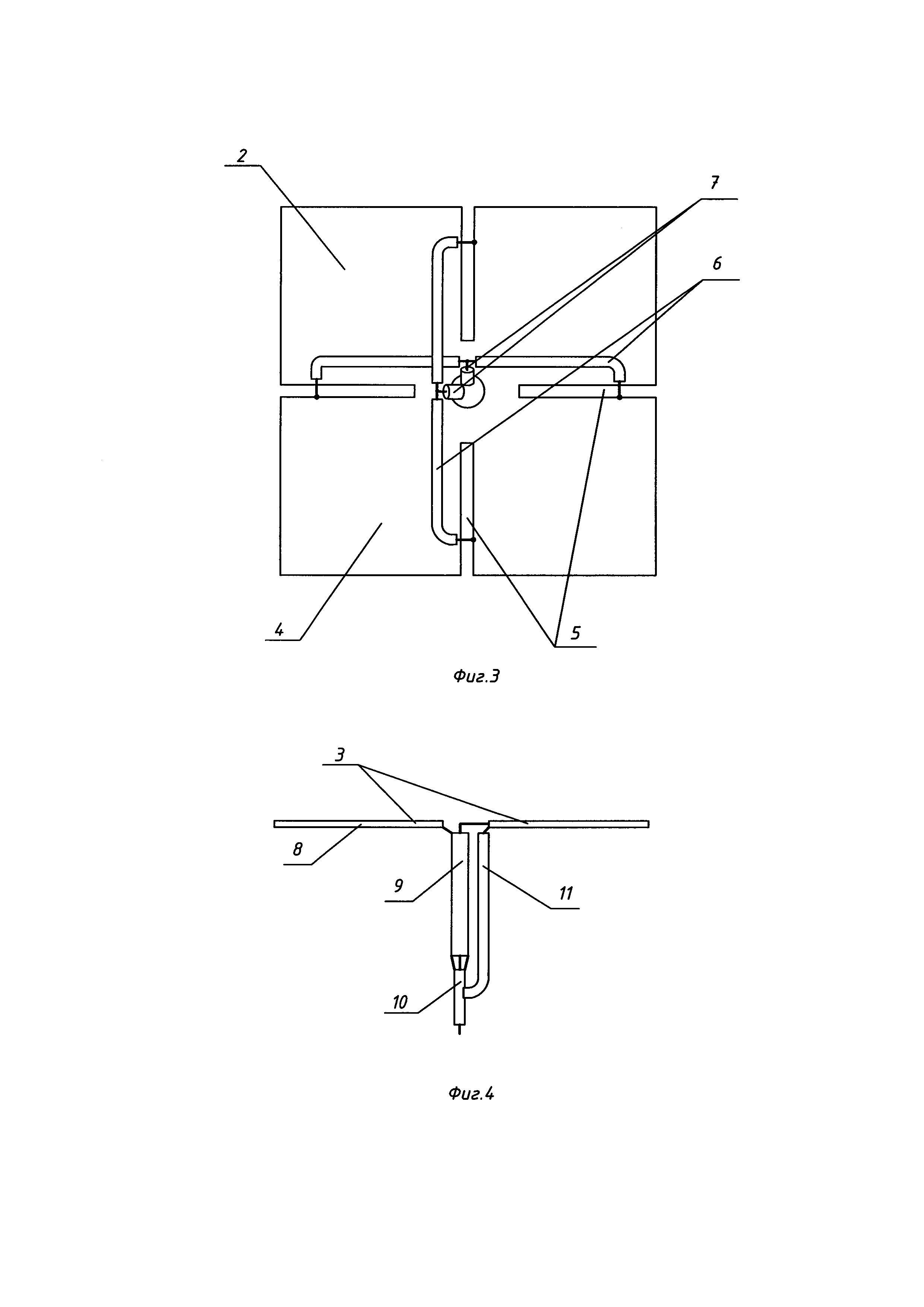 Унифицированный антенный модуль