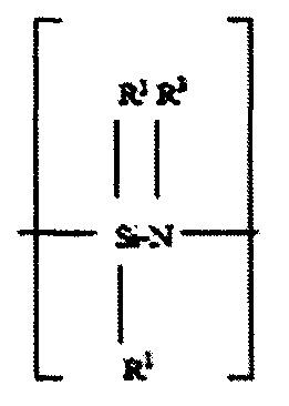 Способ подавления обрастания металлических поверхностей с использованием агента для модификации поверхности
