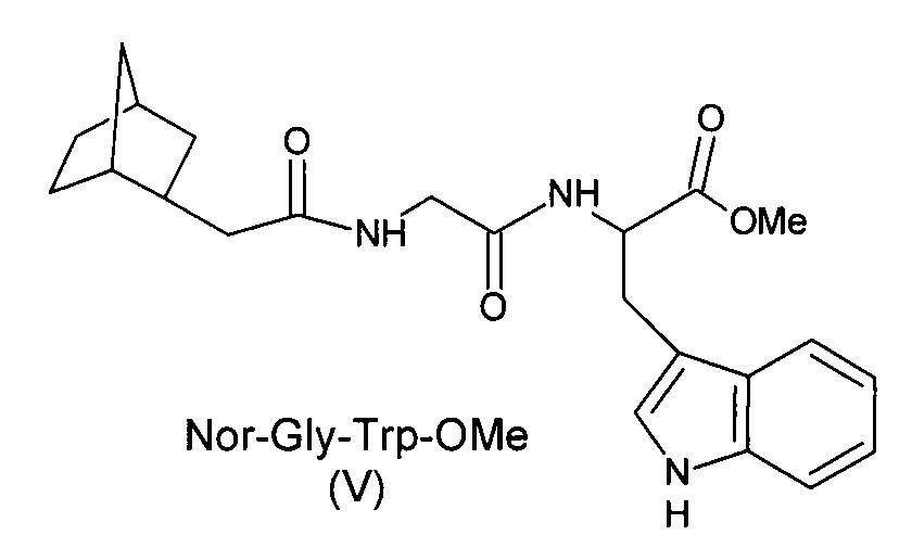 Аминокислотные производные 2-норборнануксусной кислоты и их противогриппозная активность