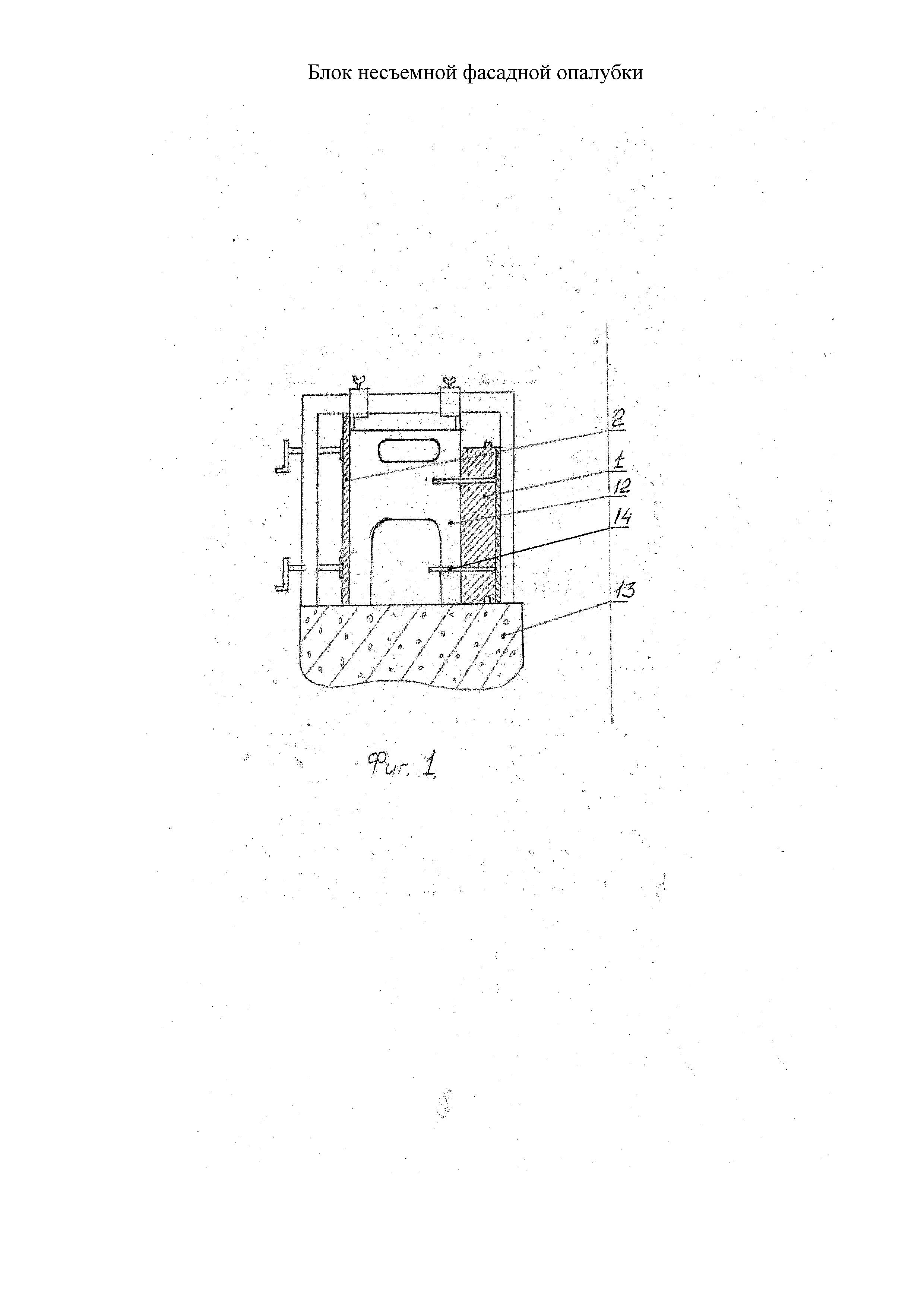 Блок несъемной фасадной опалубки