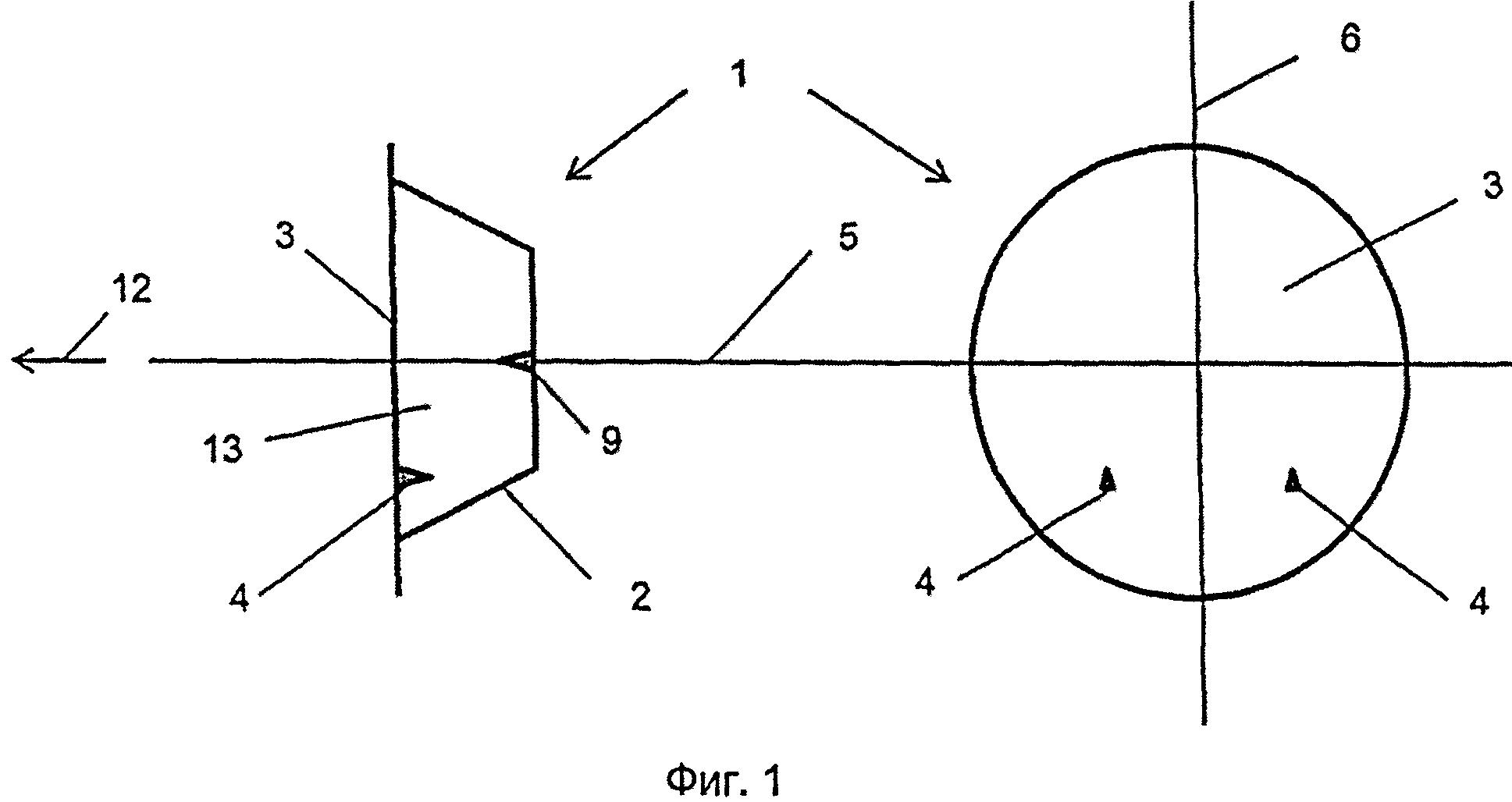 Порционная капсула для приготовления напитка