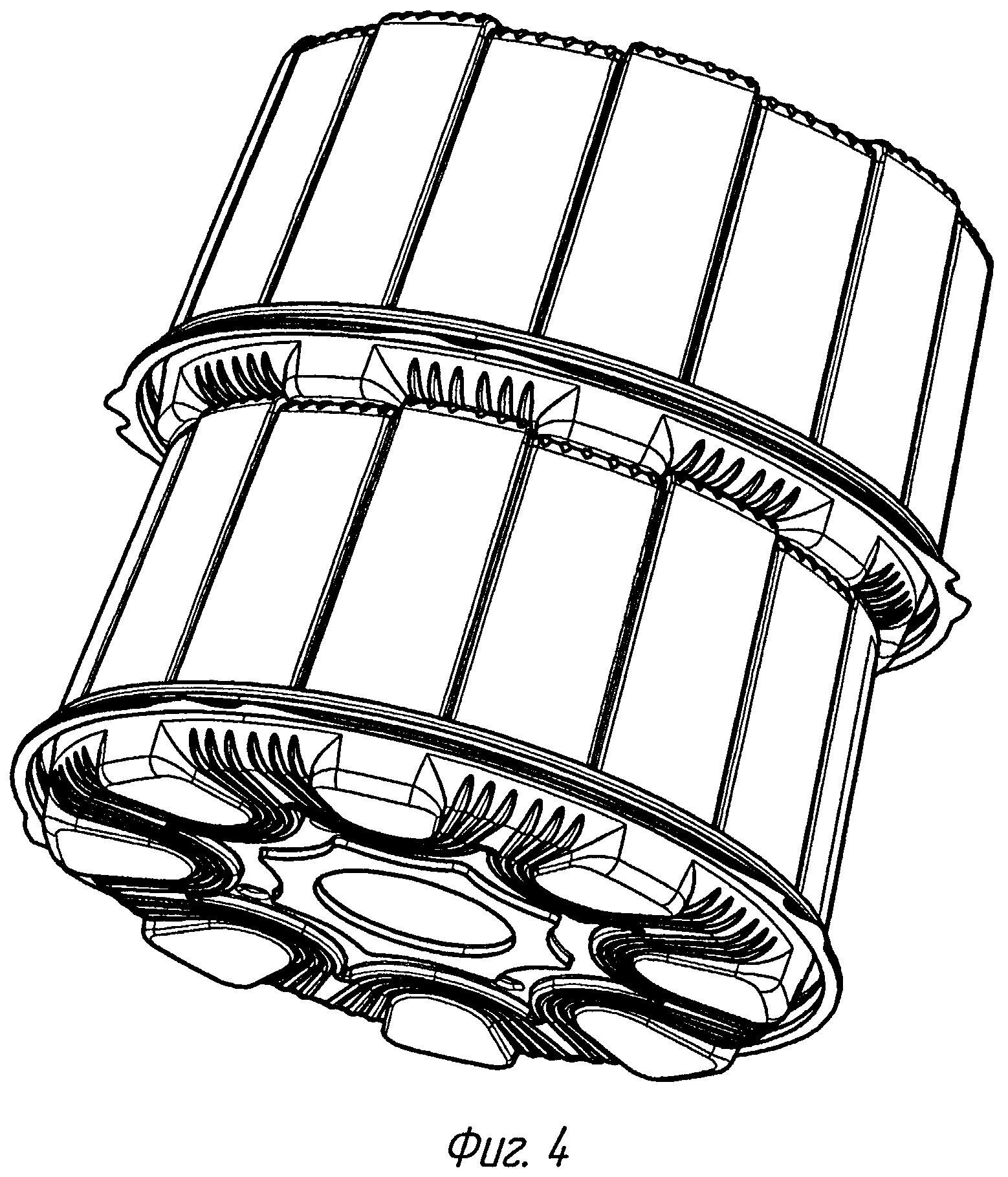 Контейнер для упаковки кондитерских изделий
