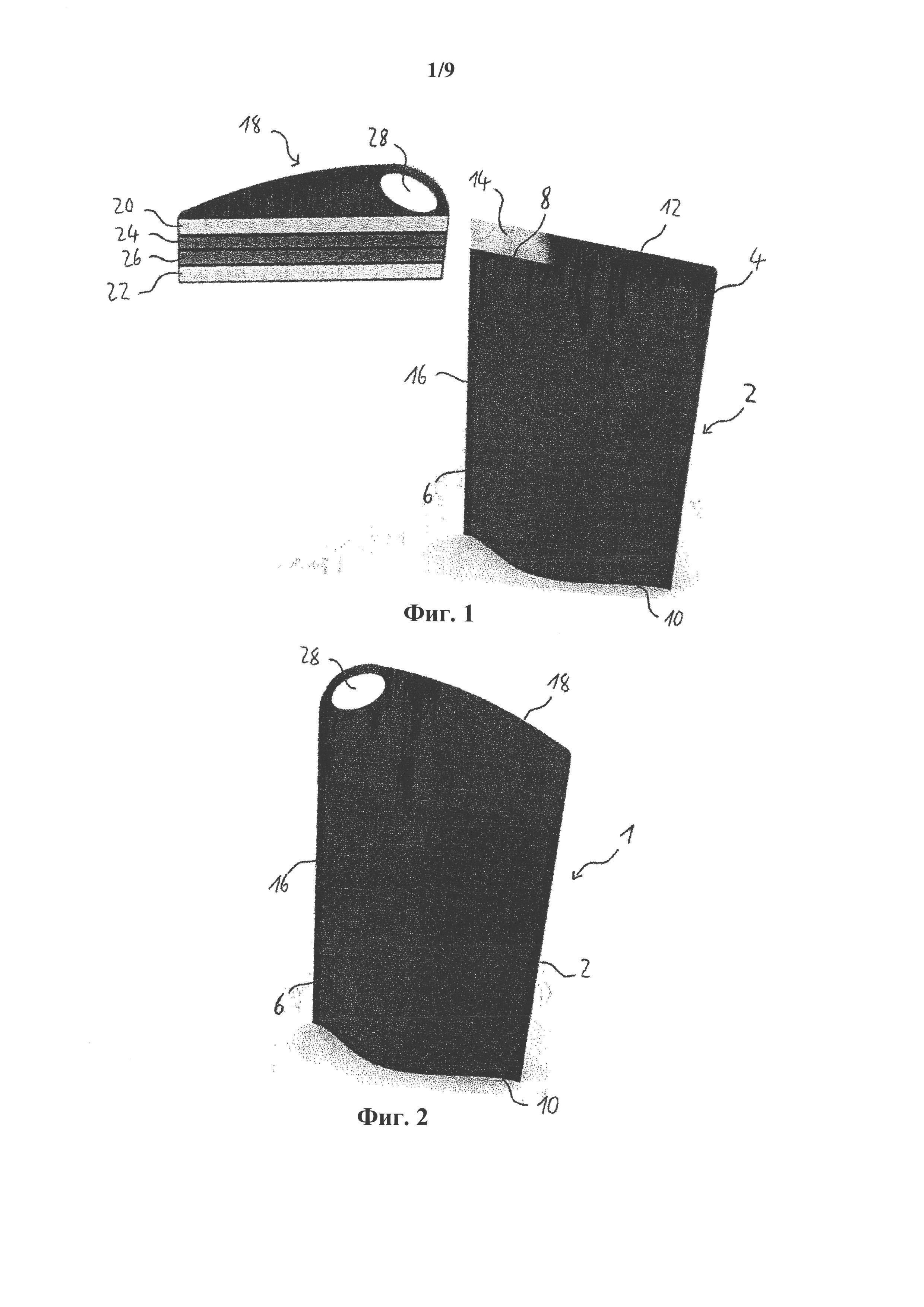 Повторно запечатываемая упаковка, способ изготовления повторно запечатываемой упаковки и устройство для производства повторно запечатываемой упаковки