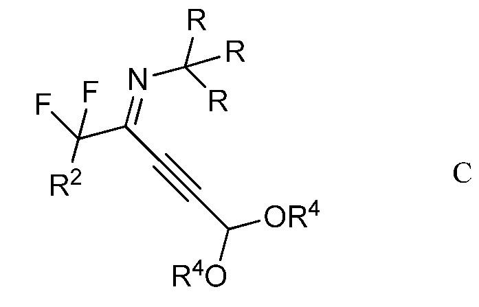 Способы получения 4-амино-3-галоген-6(замещенных)пиколинатов и 4-амино-5-фтор-3-галоген-6-(замещенных)пиколинатов