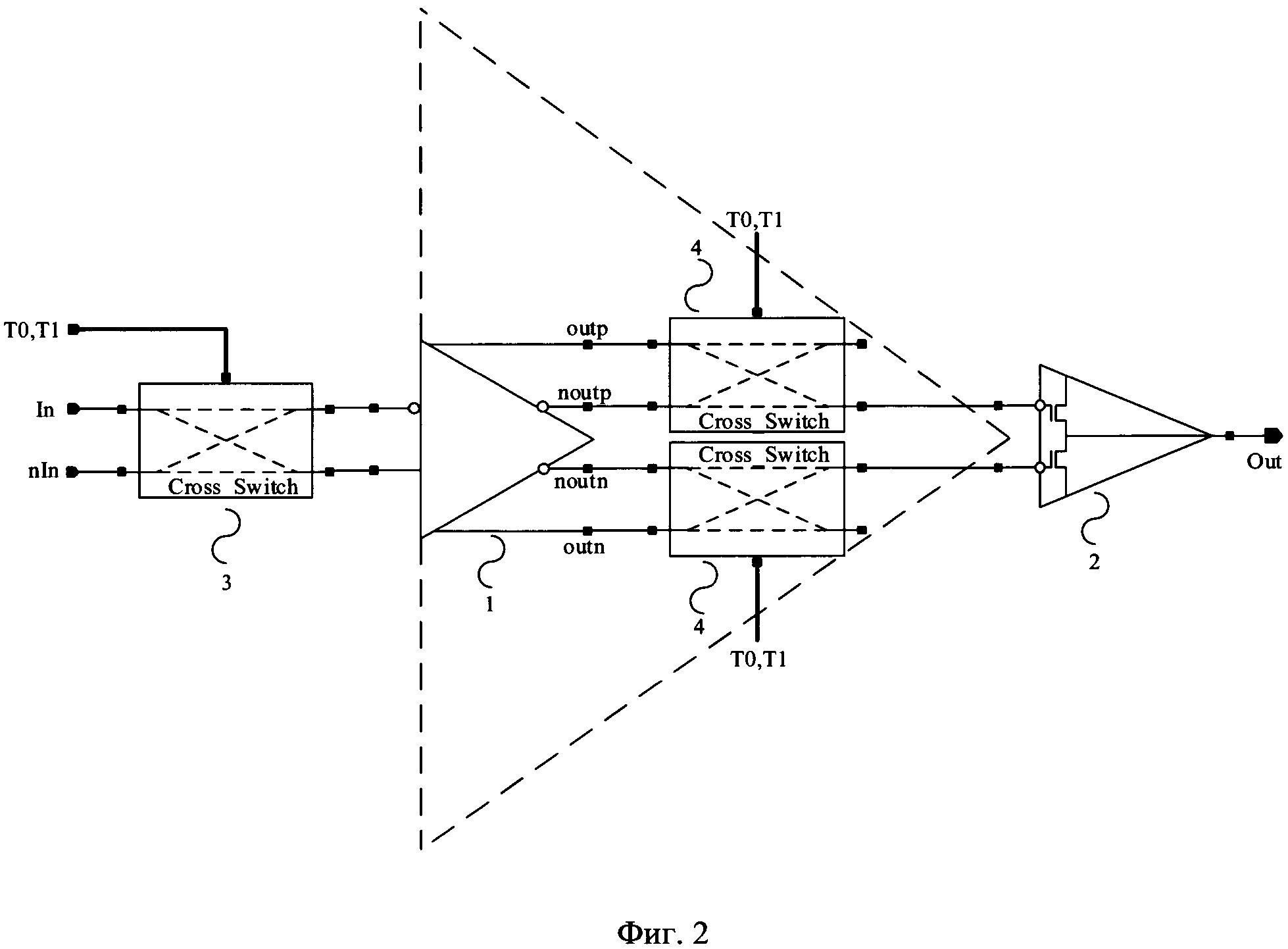 Кмоп усилитель с чоппер стабилизацией и способ калибровки