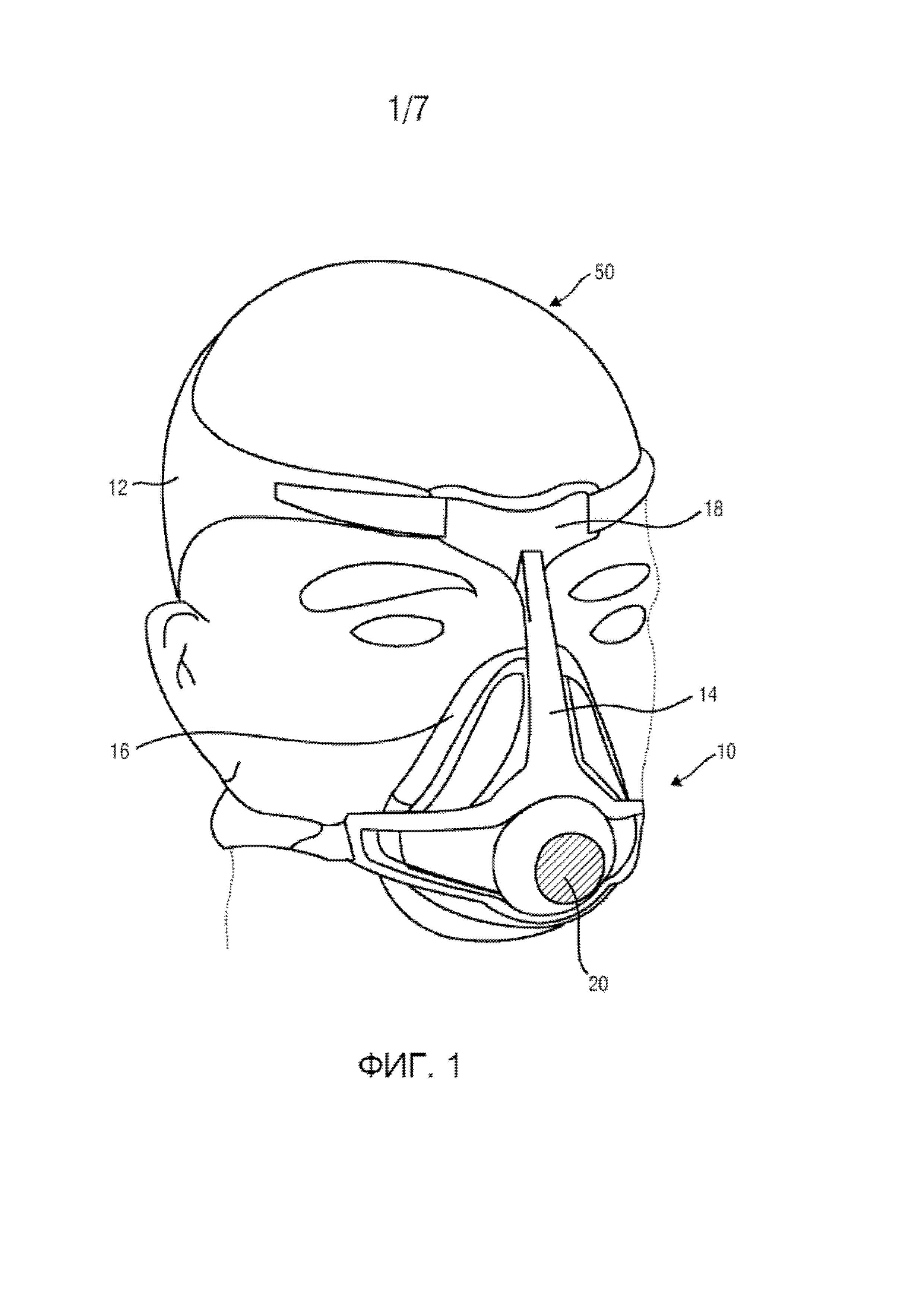 Маска пациента