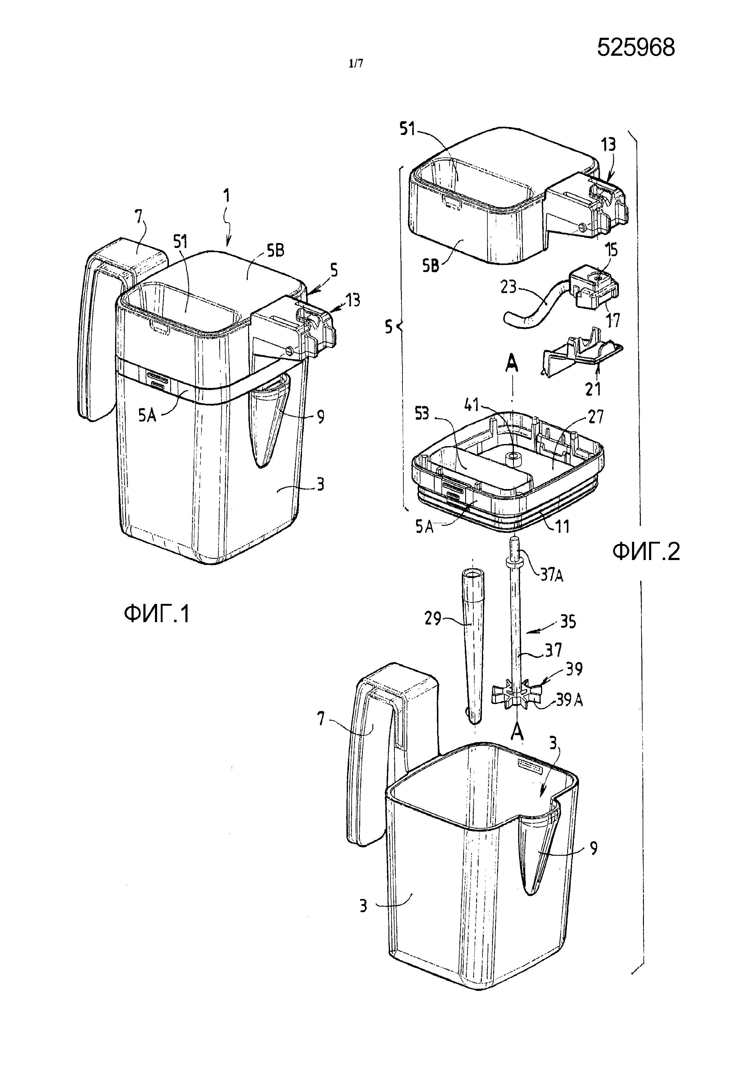 Сосуд для приготовления напитков и система для приготовления напитков