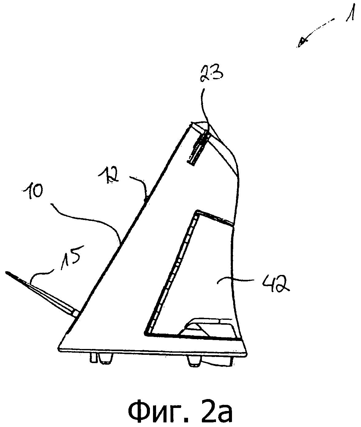 Машина для приготовления напитков с функцией эмуляции окружающей обстановки