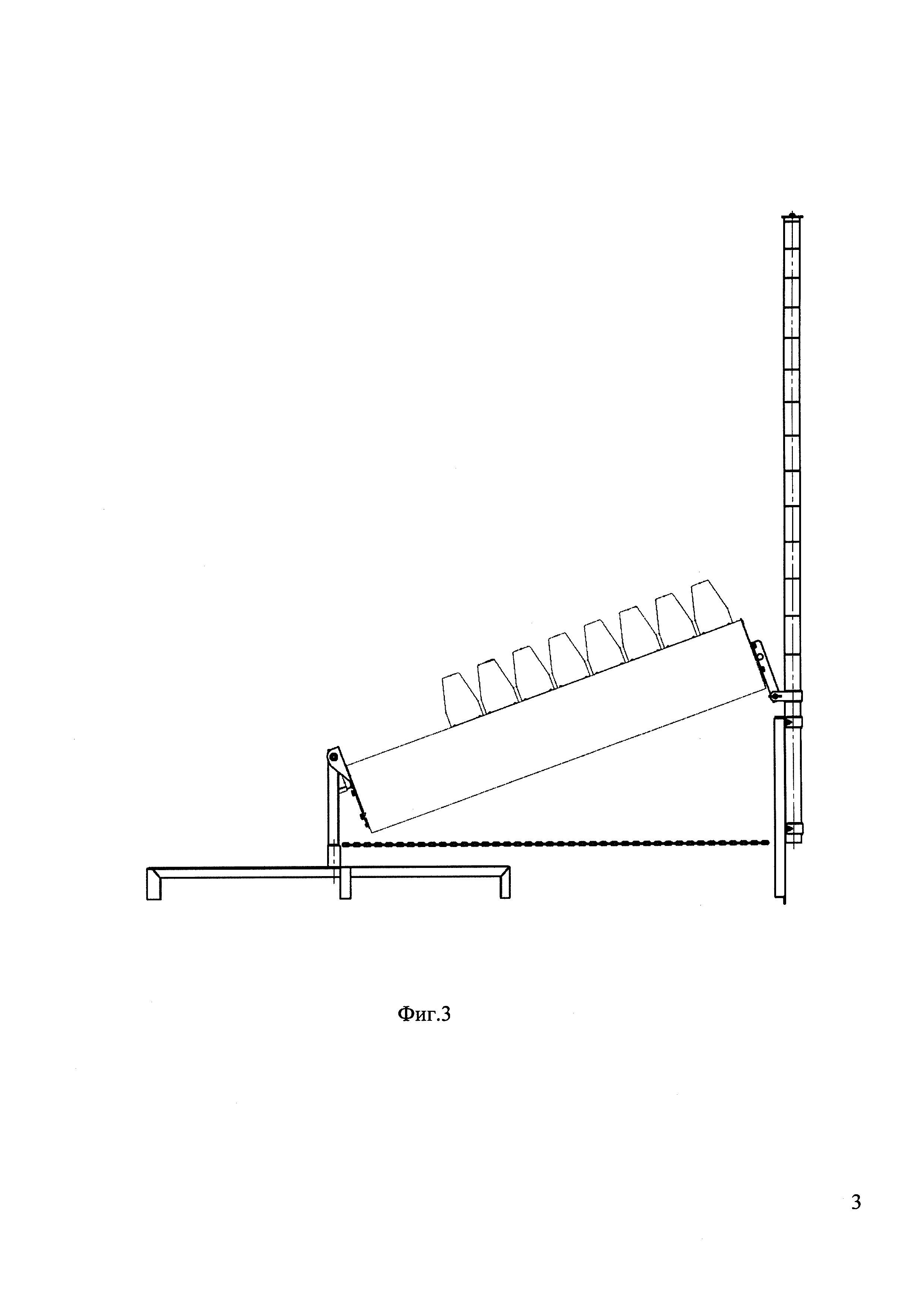 Опорно-поворотное устройство для установки и ориентации передающей антенны
