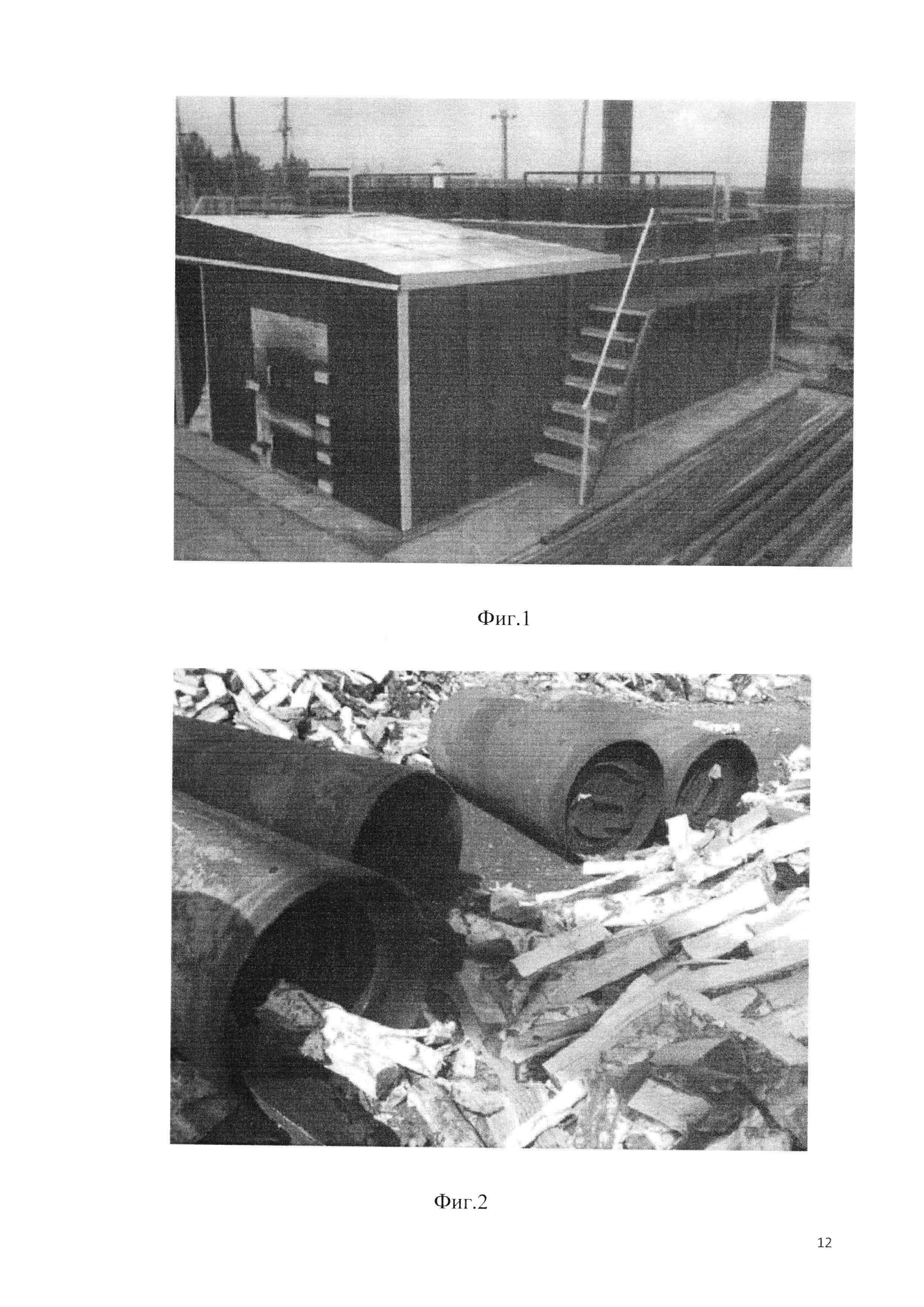 Способ торрефикации древесины