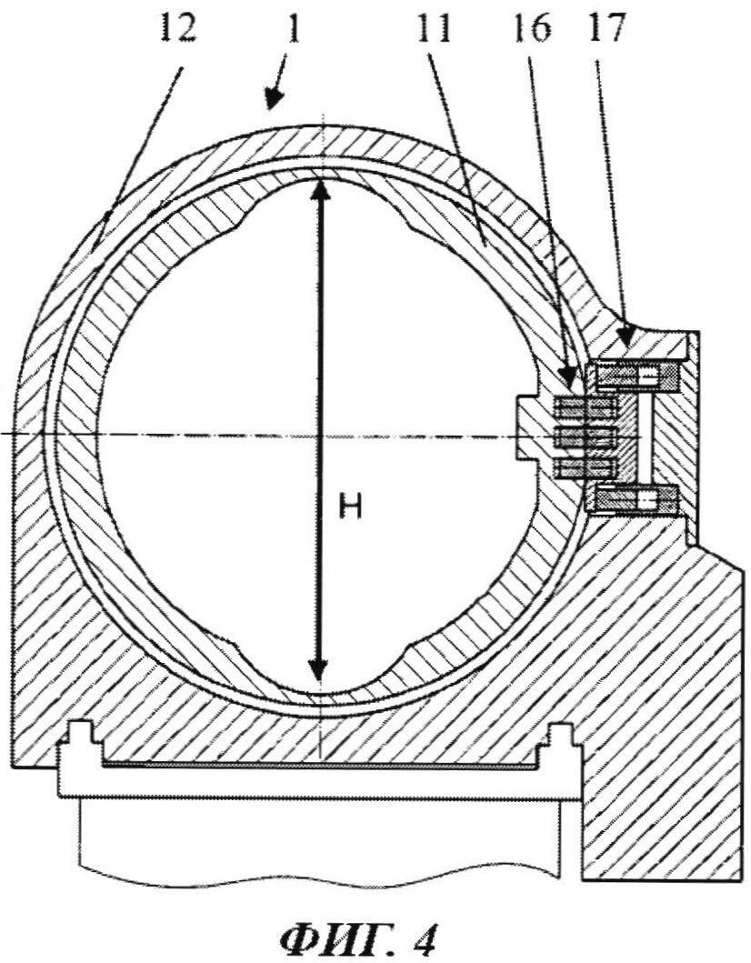 Способ и устройство для обработки удлиненных, ротационно несимметричных заготовок в форме турбинных лопаток