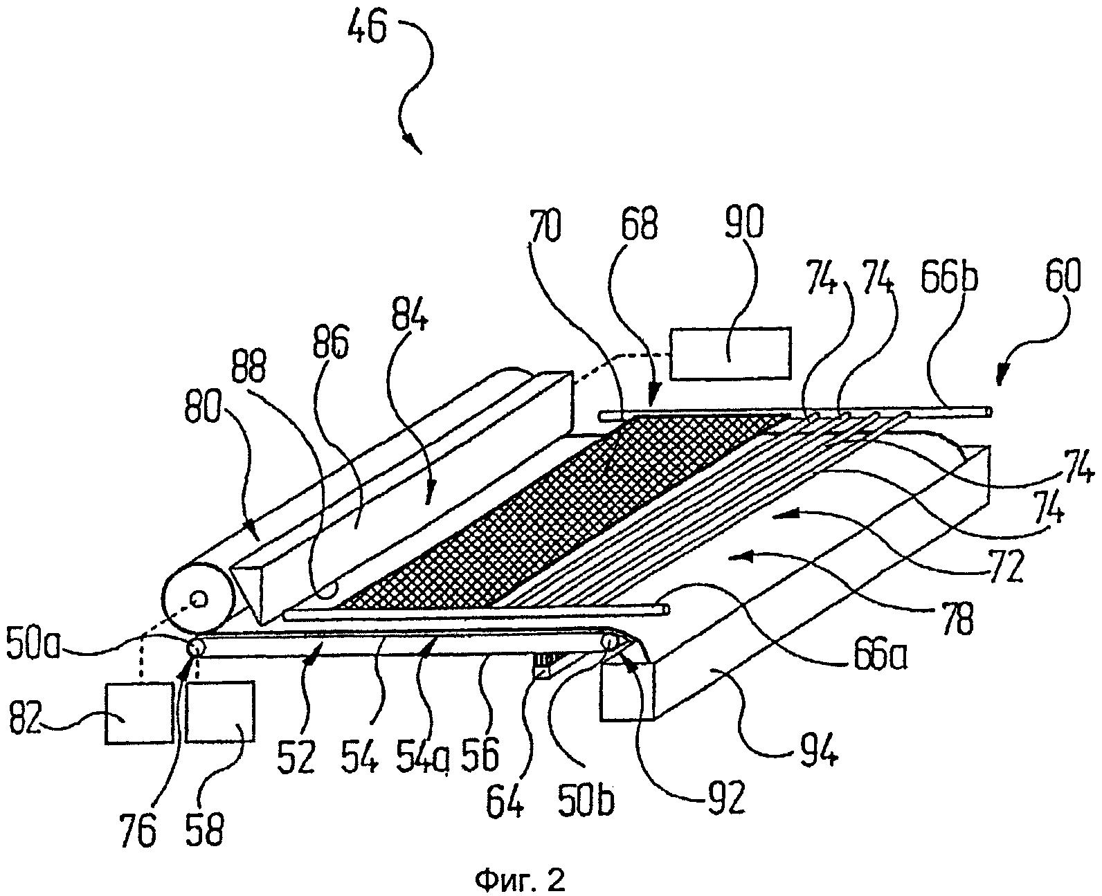 Способ и устройство для электростатической сепарации избыточного распыления