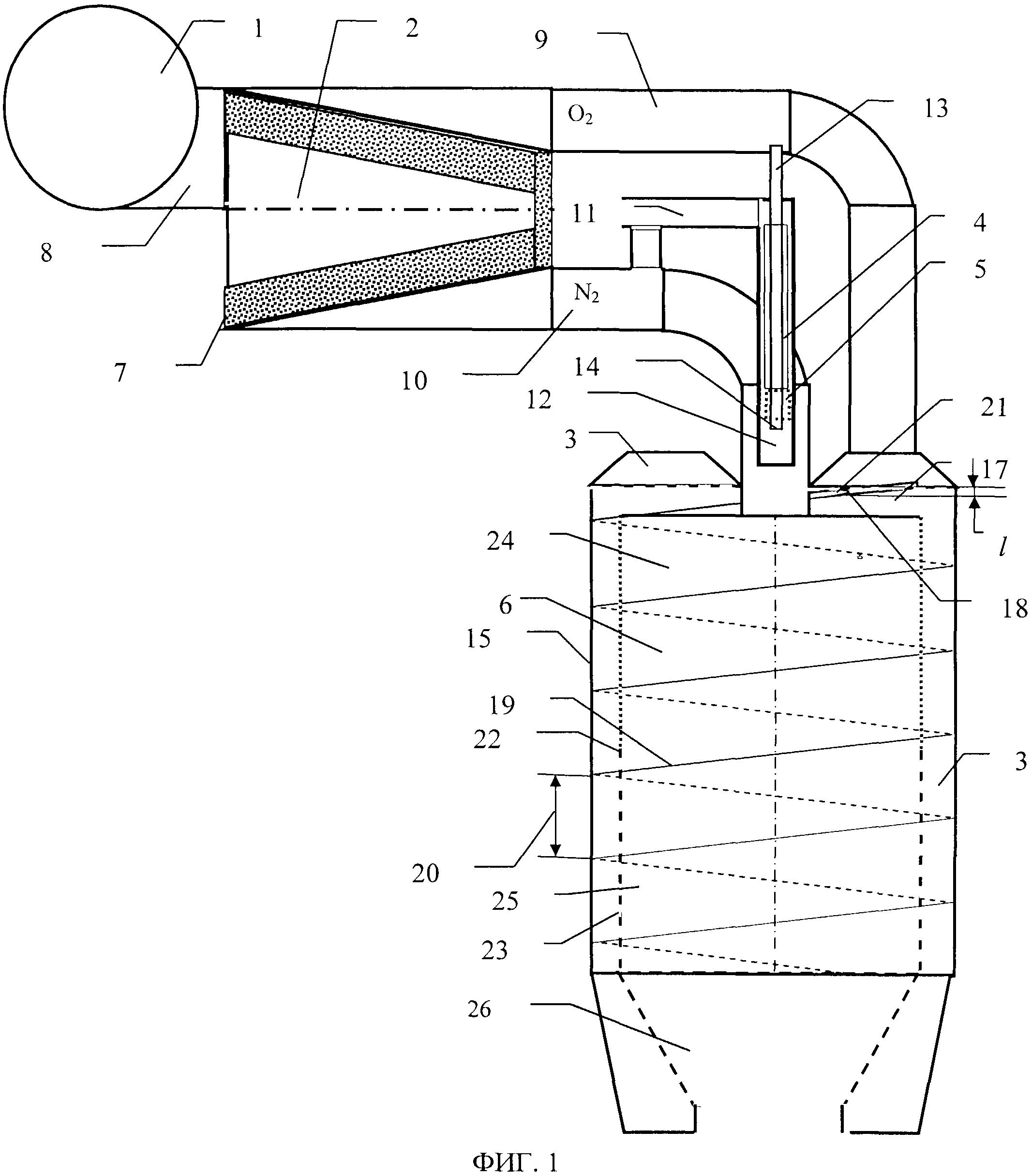 Устройство для сжигания пылевидного топлива