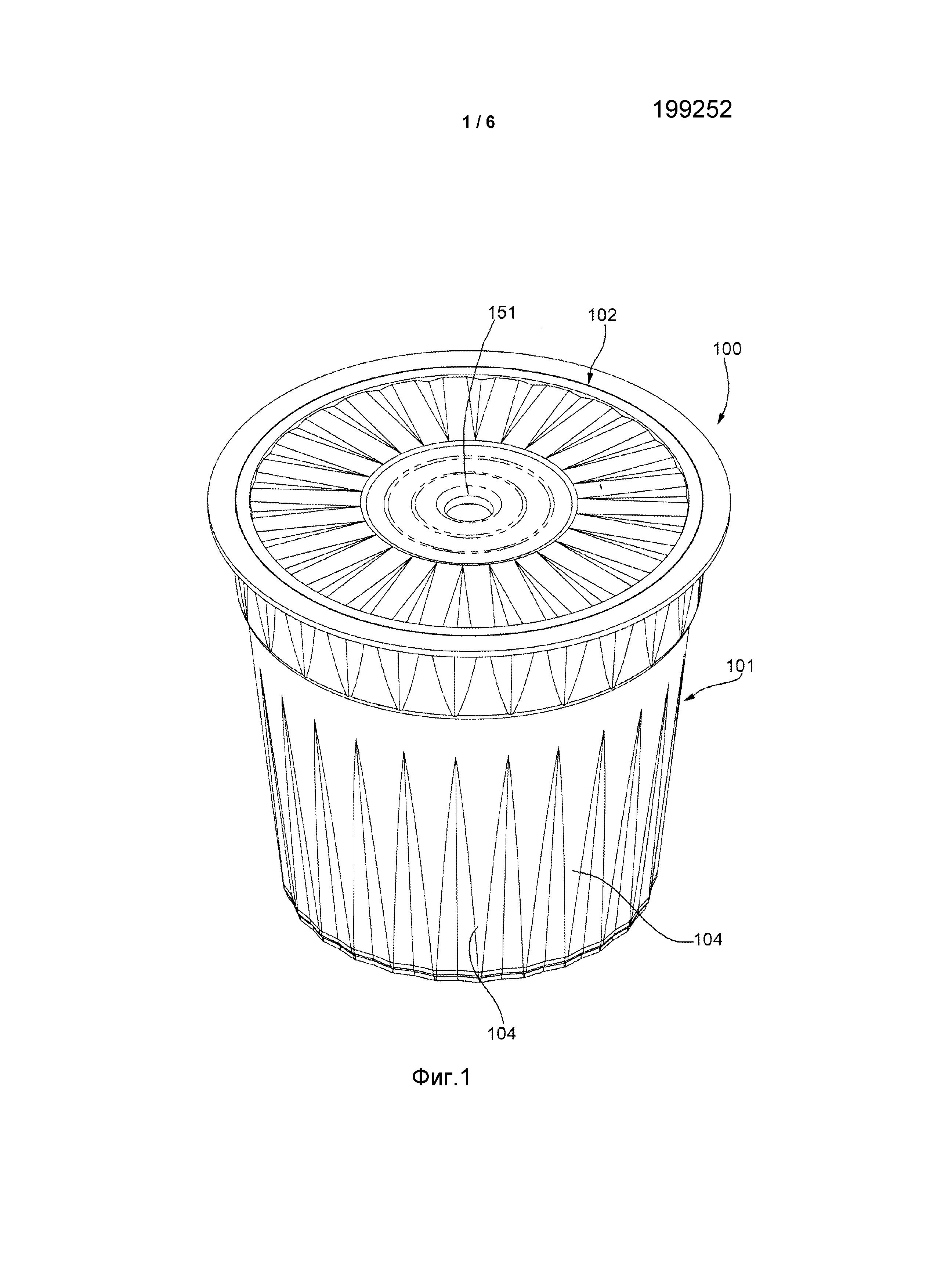 Сменная капсула для приготовления настоя кофе и способ получения настоя упомянутого кофе