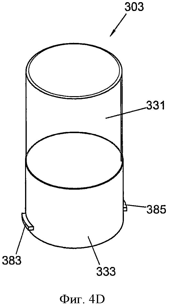 Картридж для кофейных зерен и система для приготовления кофейных напитков, содержащая такой картридж