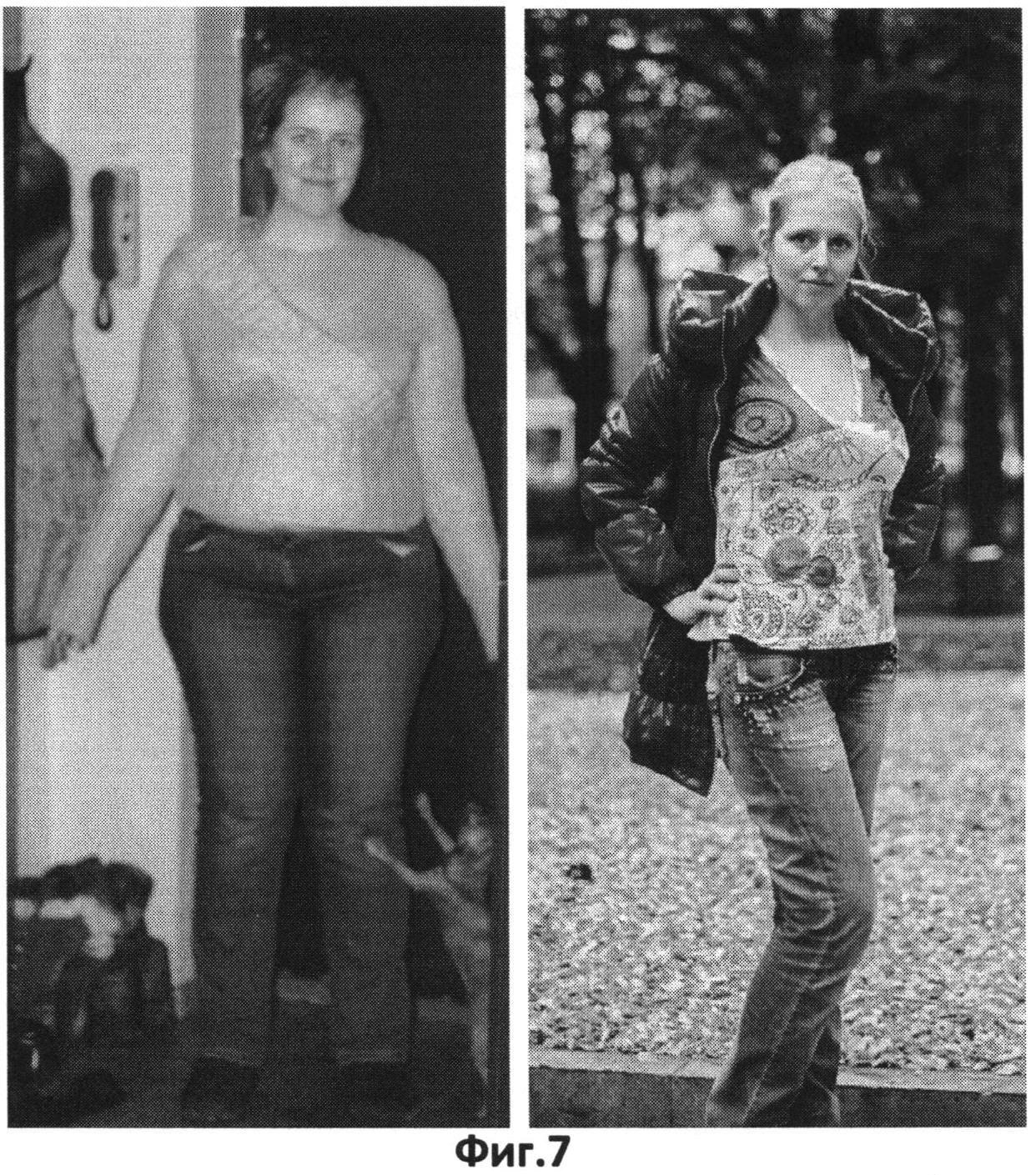 Способ снижения веса и набор продуктов диеты для его осуществления