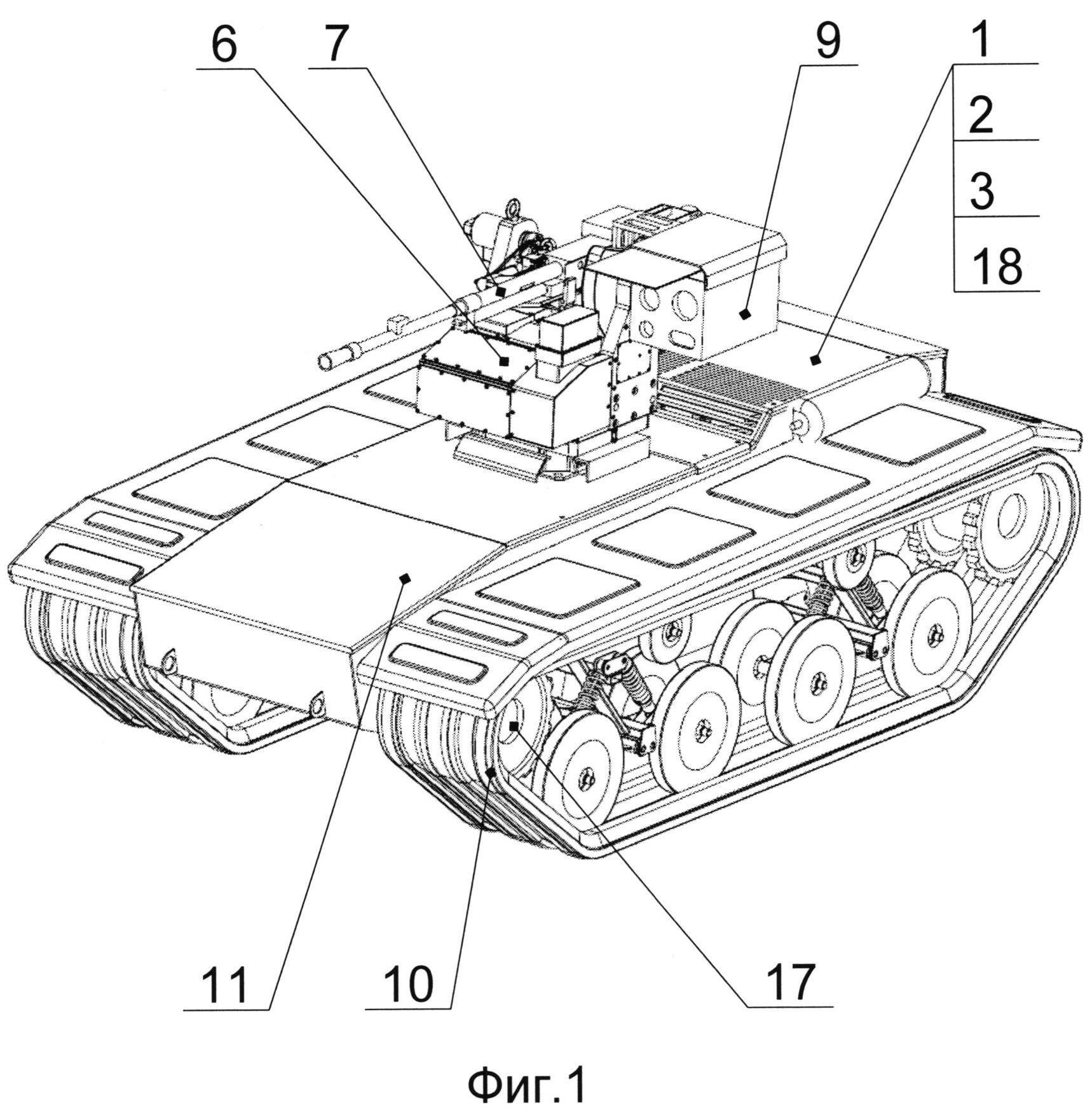 Робототехнический комплекс разведки и огневой поддержки