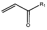 Фторирование эфиров акриловой кислоты и их производных