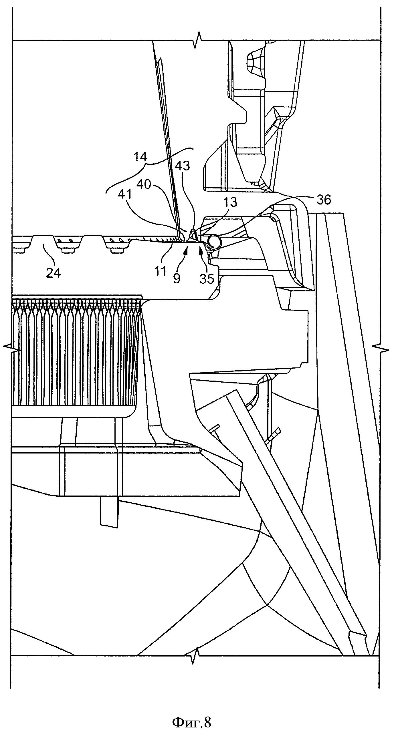 Устройство для приготовления напитка из одноразовой капсулы